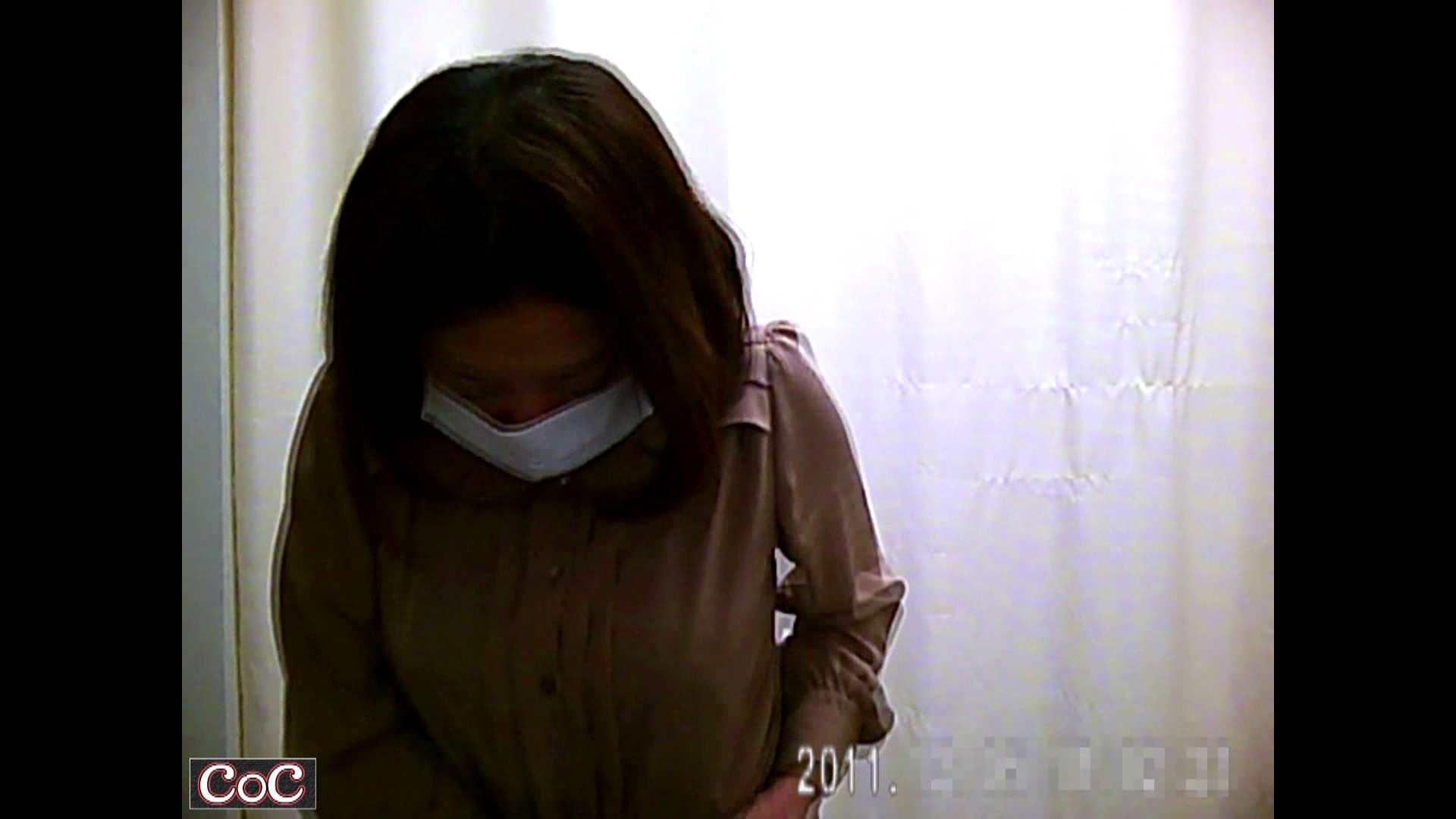 元医者による反抗 更衣室地獄絵巻 vol.184 エッチなOL  106枚 82