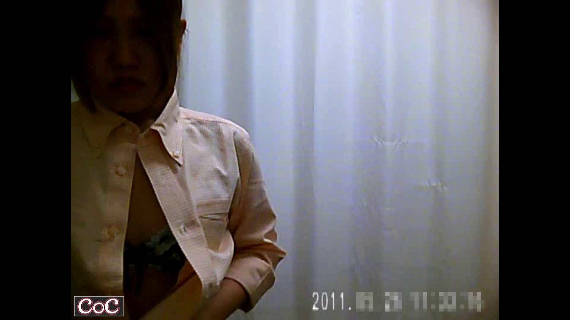 元医者による反抗 更衣室地獄絵巻 vol.156 エッチなOL  86枚 70