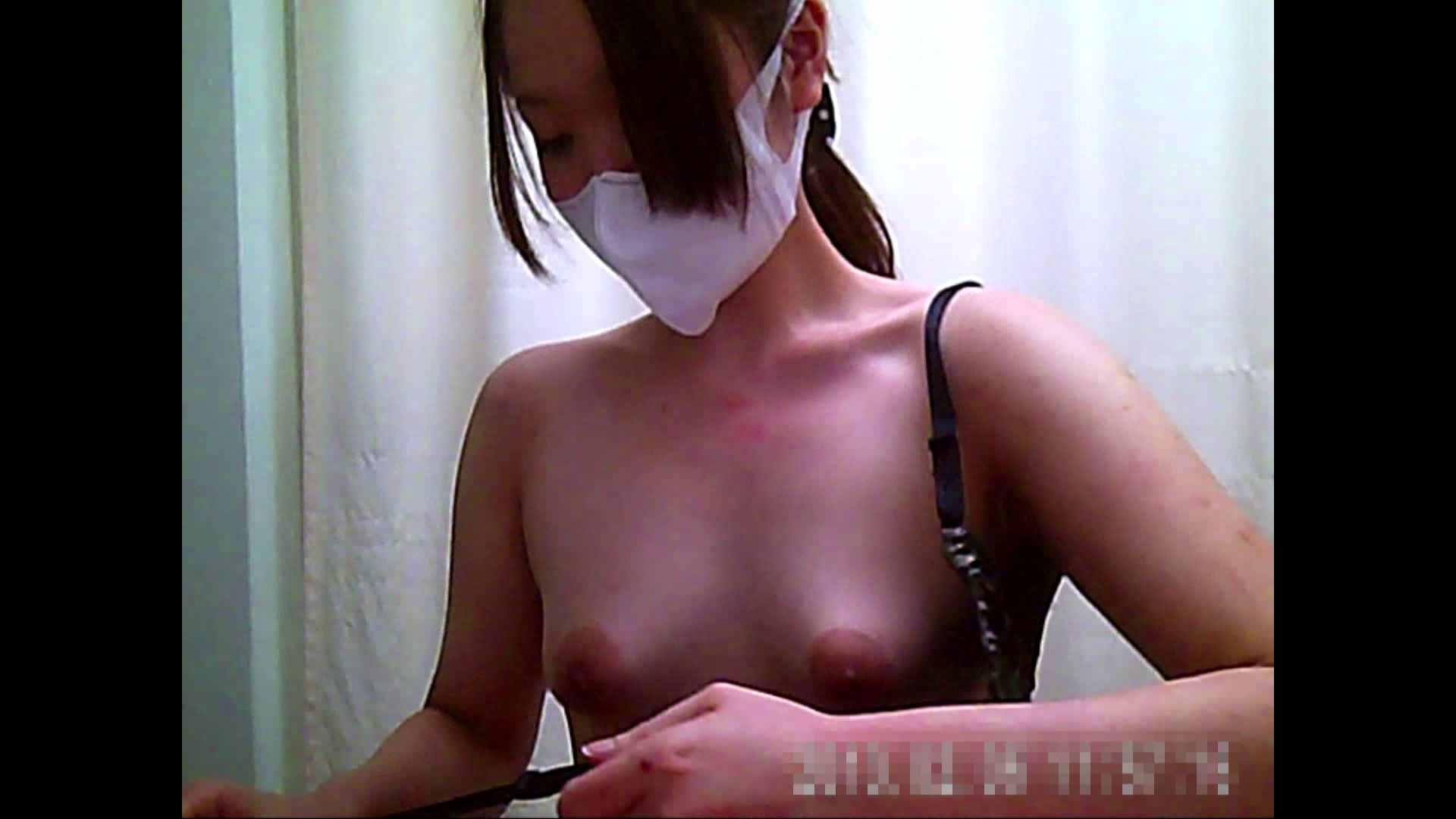 元医者による反抗 更衣室地獄絵巻 vol.150 エッチなOL   0  78枚 11