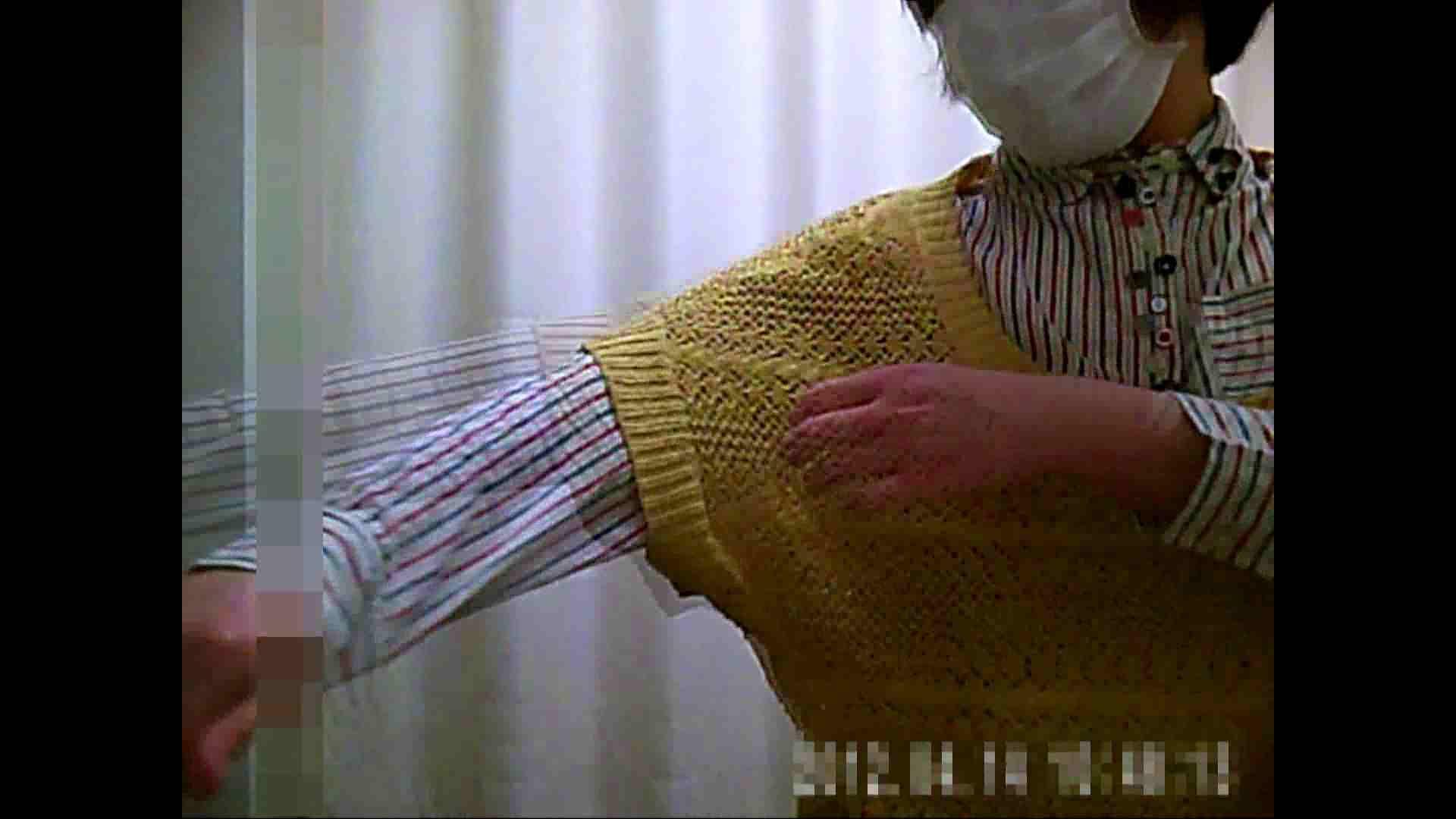 元医者による反抗 更衣室地獄絵巻 vol.018 エッチなOL  94枚 80