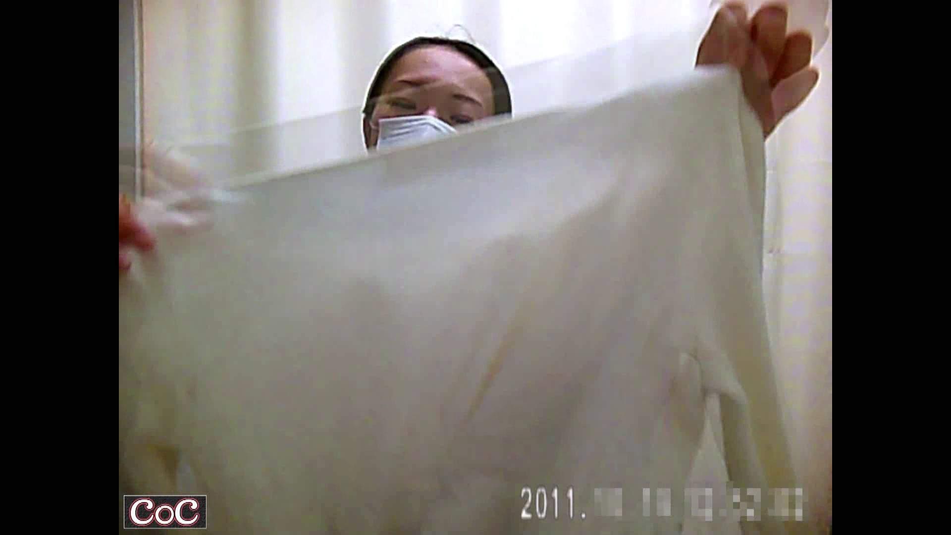 元医者による反抗 更衣室地獄絵巻 vol.237 エッチなOL | 0  106枚 5