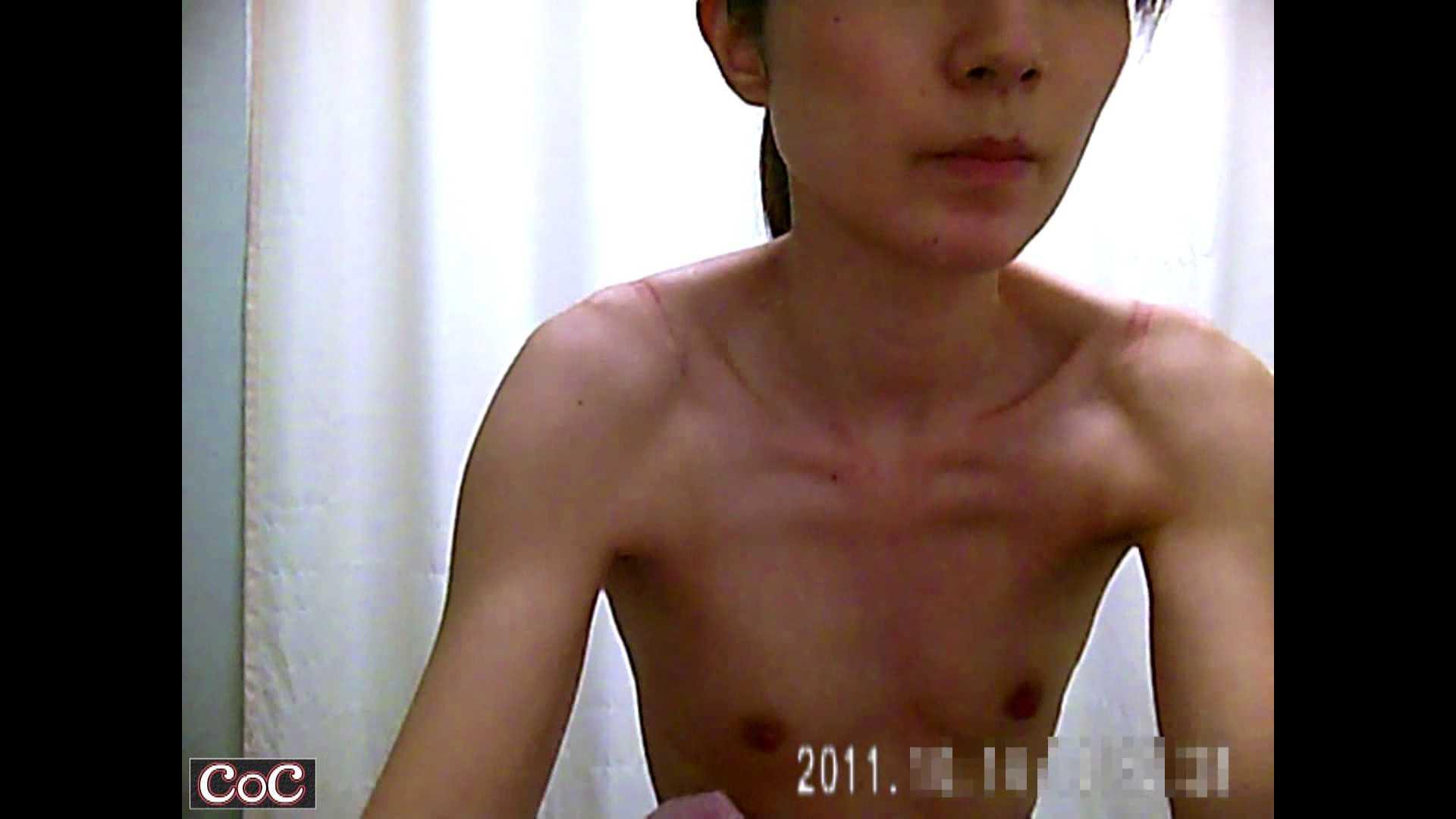 元医者による反抗 更衣室地獄絵巻 vol.237 エッチなOL | 0  106枚 95