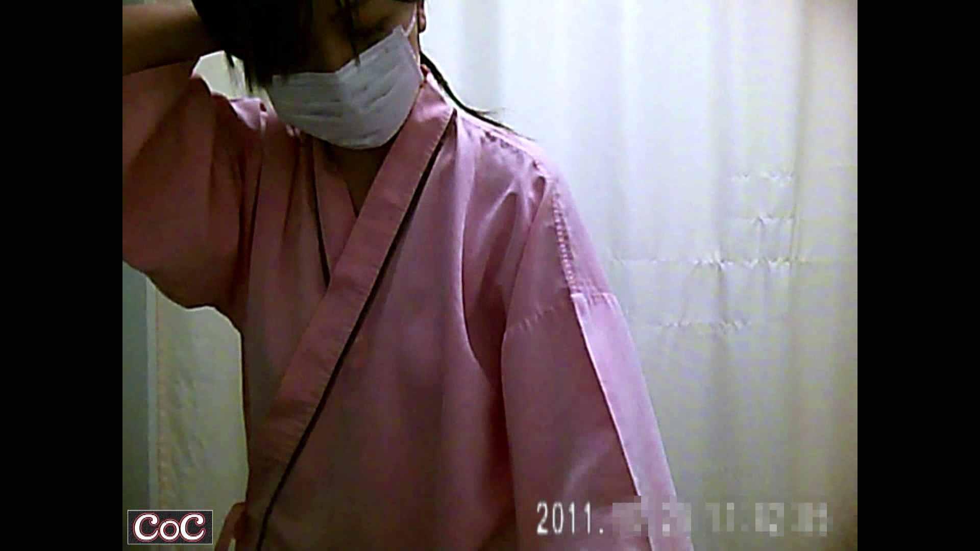元医者による反抗 更衣室地獄絵巻 vol.227 エッチなOL | 0  111枚 9