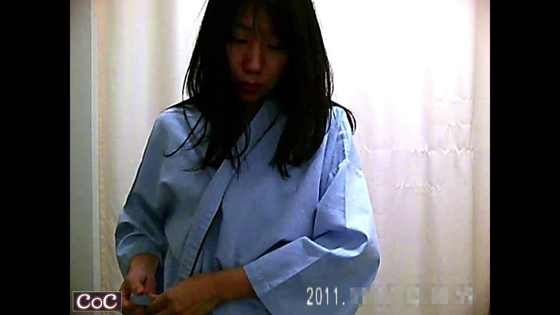元医者による反抗 更衣室地獄絵巻 vol.202 エッチなOL  99枚 4