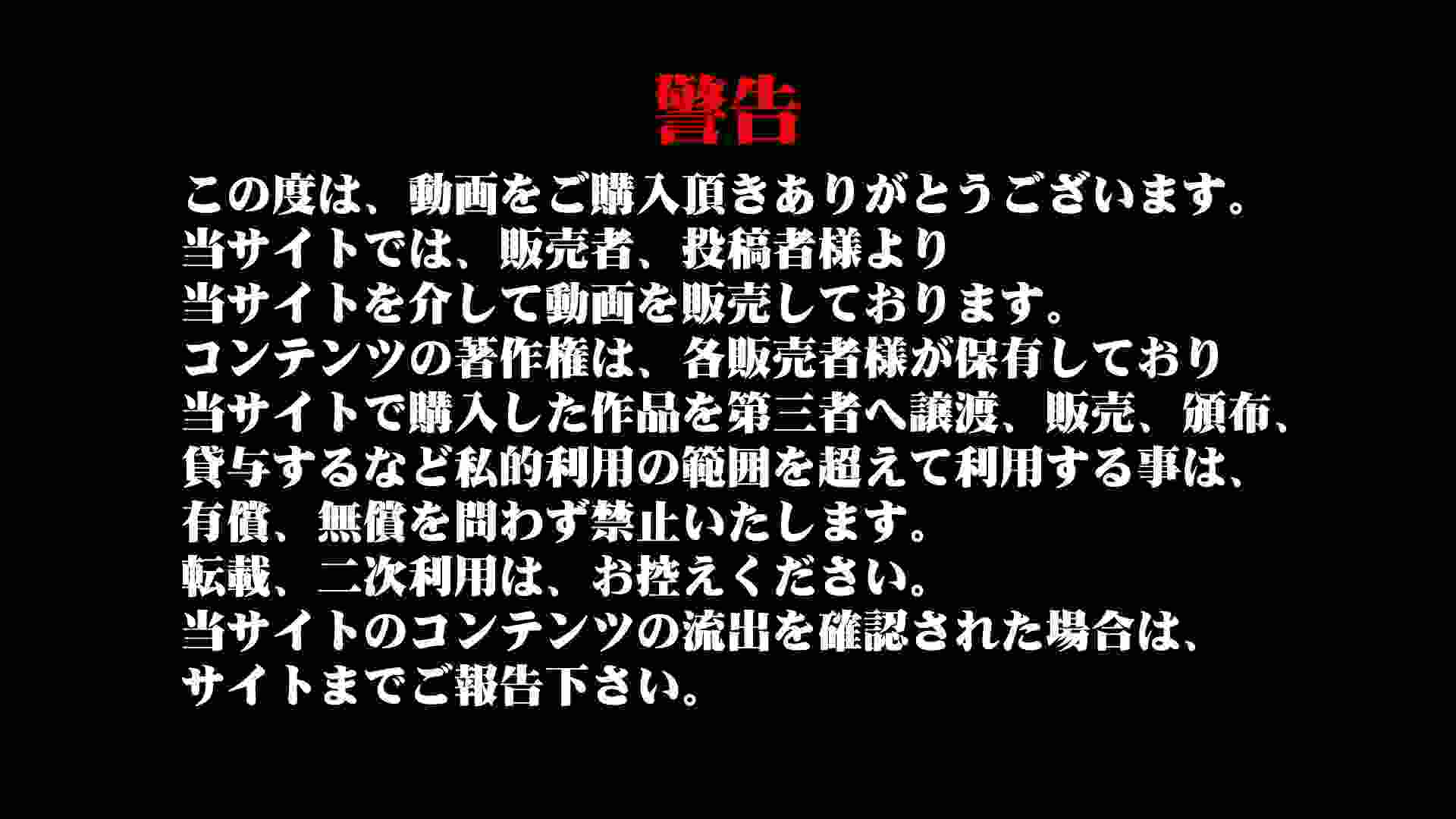 JD盗撮 美女の洗面所の秘密 Vol.70 禁断のトイレ 性交動画流出 111枚 4