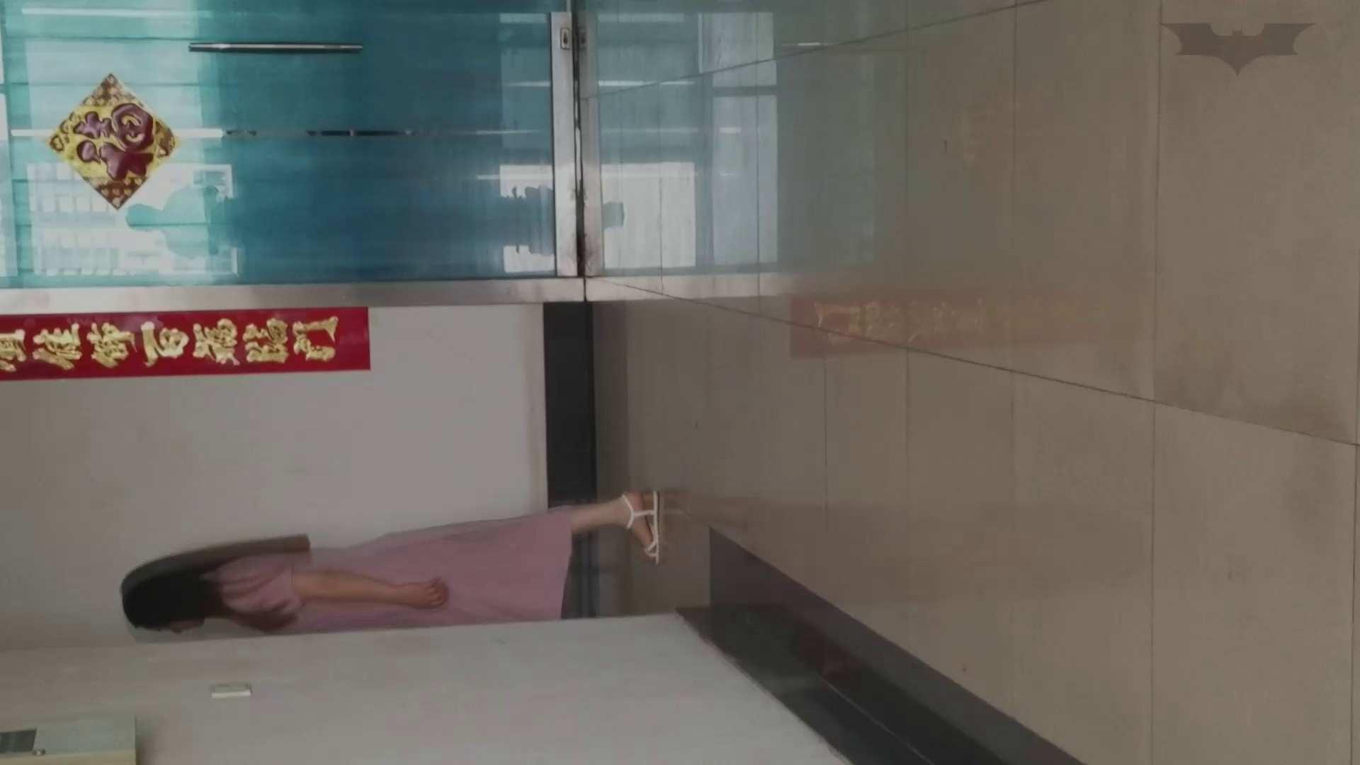 JD盗撮 美女の洗面所の秘密 Vol.70 エッチなOL | 盗撮  111枚 106