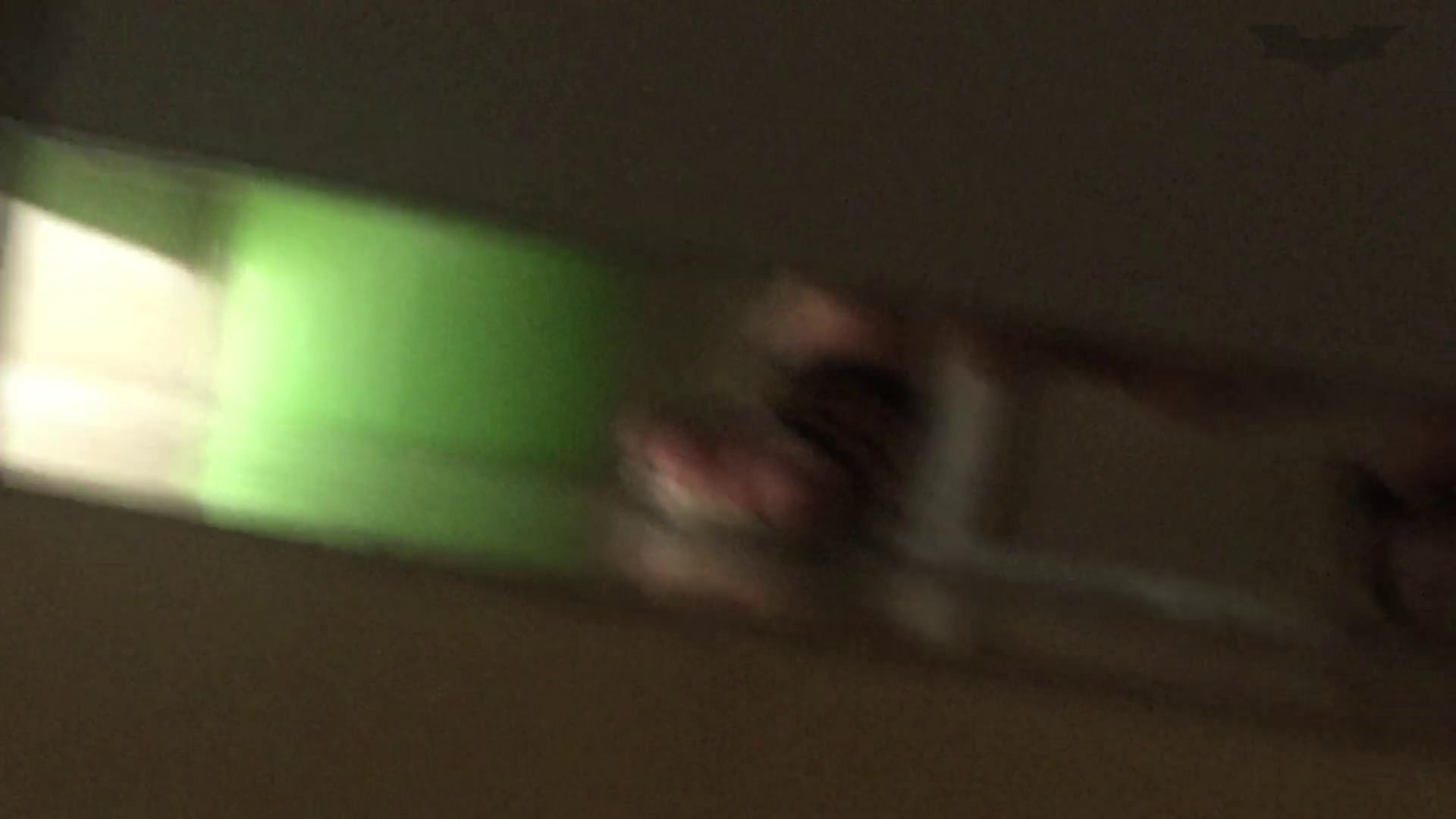 JD盗撮 美女の洗面所の秘密 Vol.73 禁断のトイレ | 洗面所  75枚 56