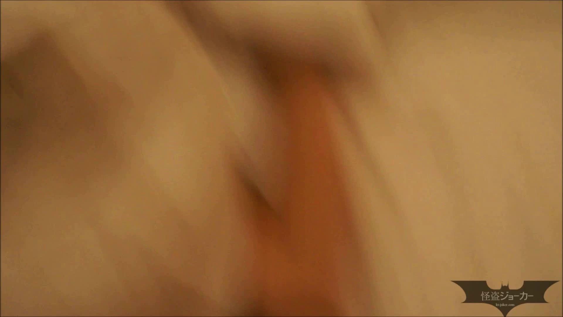 【未公開】vol.20 セレブ美魔女・カリソメの笑顔。最後の交わり...生中出し エッチなOL | 中出し  93枚 35