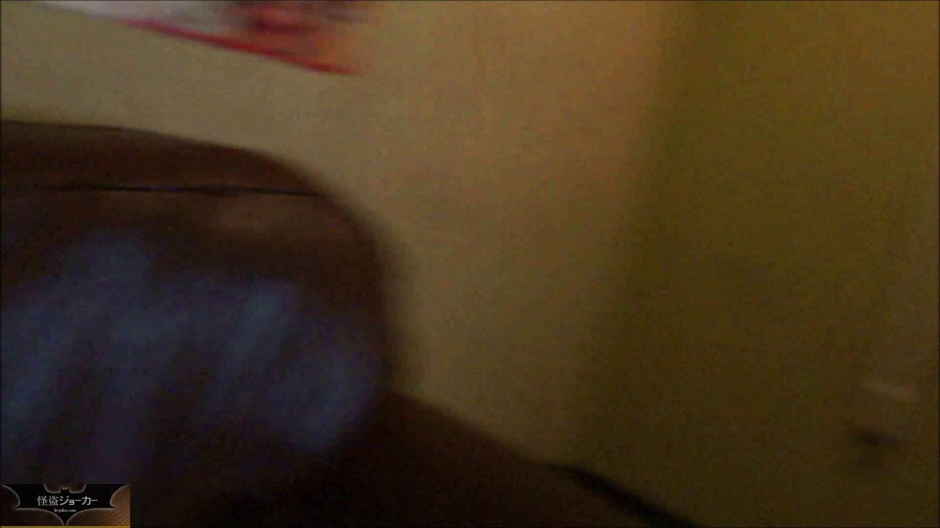 vol.2【白衣の天使・23歳】☆のりこちゃん☆カラオケで酔い潰して!! エッチなOL  104枚 21