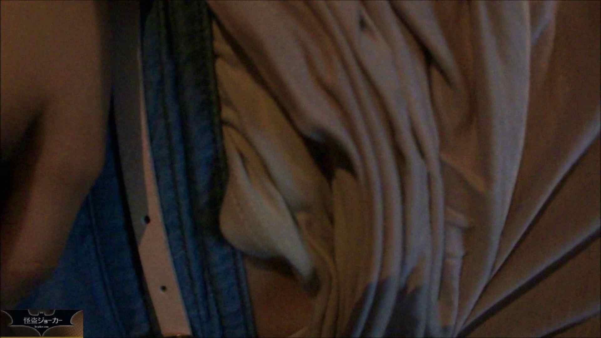 vol.2【白衣の天使・23歳】☆のりこちゃん☆カラオケで酔い潰して!! エッチなOL   リアルマンコ  104枚 40