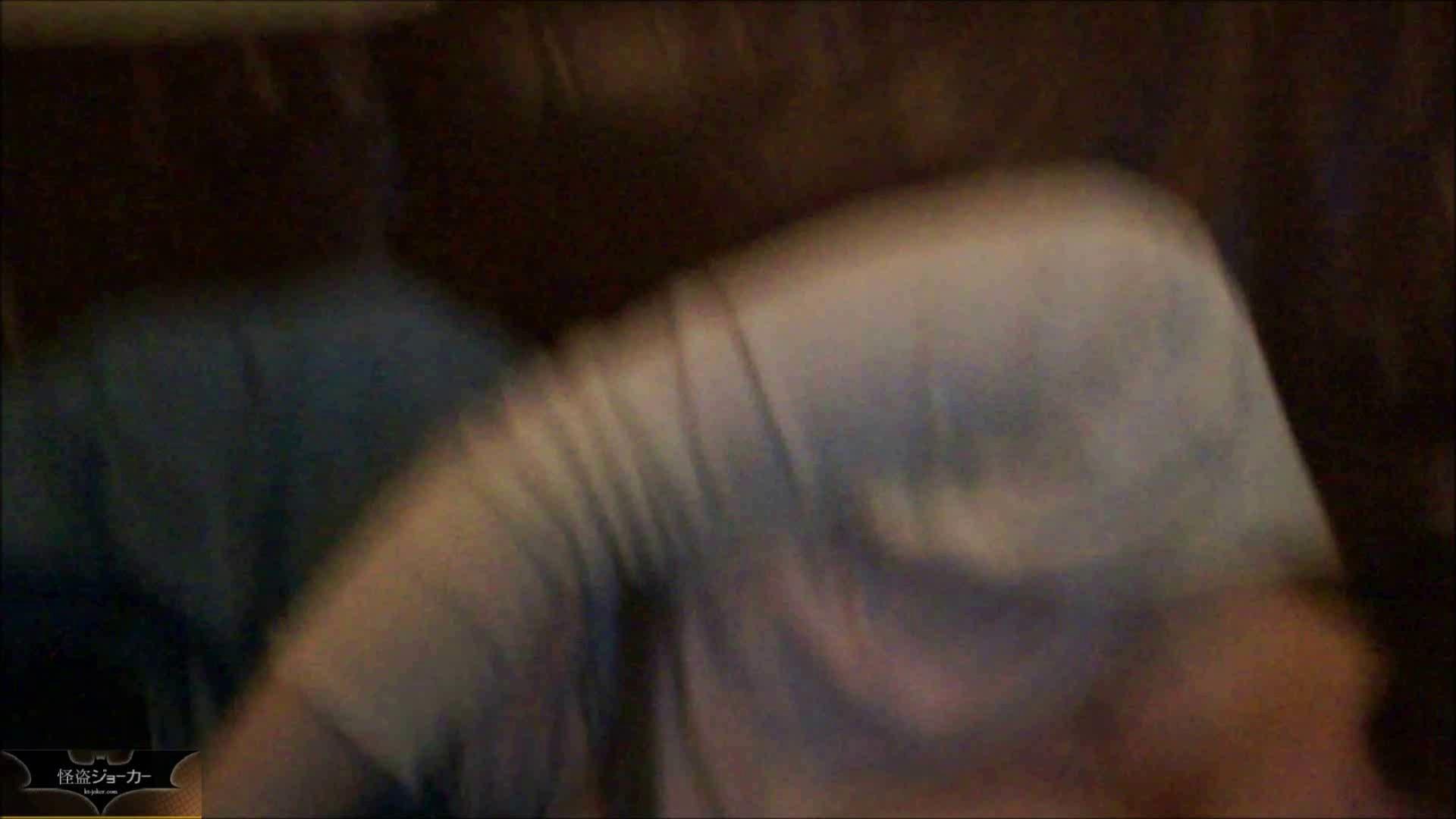 vol.2【白衣の天使・23歳】☆のりこちゃん☆カラオケで酔い潰して!! エッチなOL   リアルマンコ  104枚 43