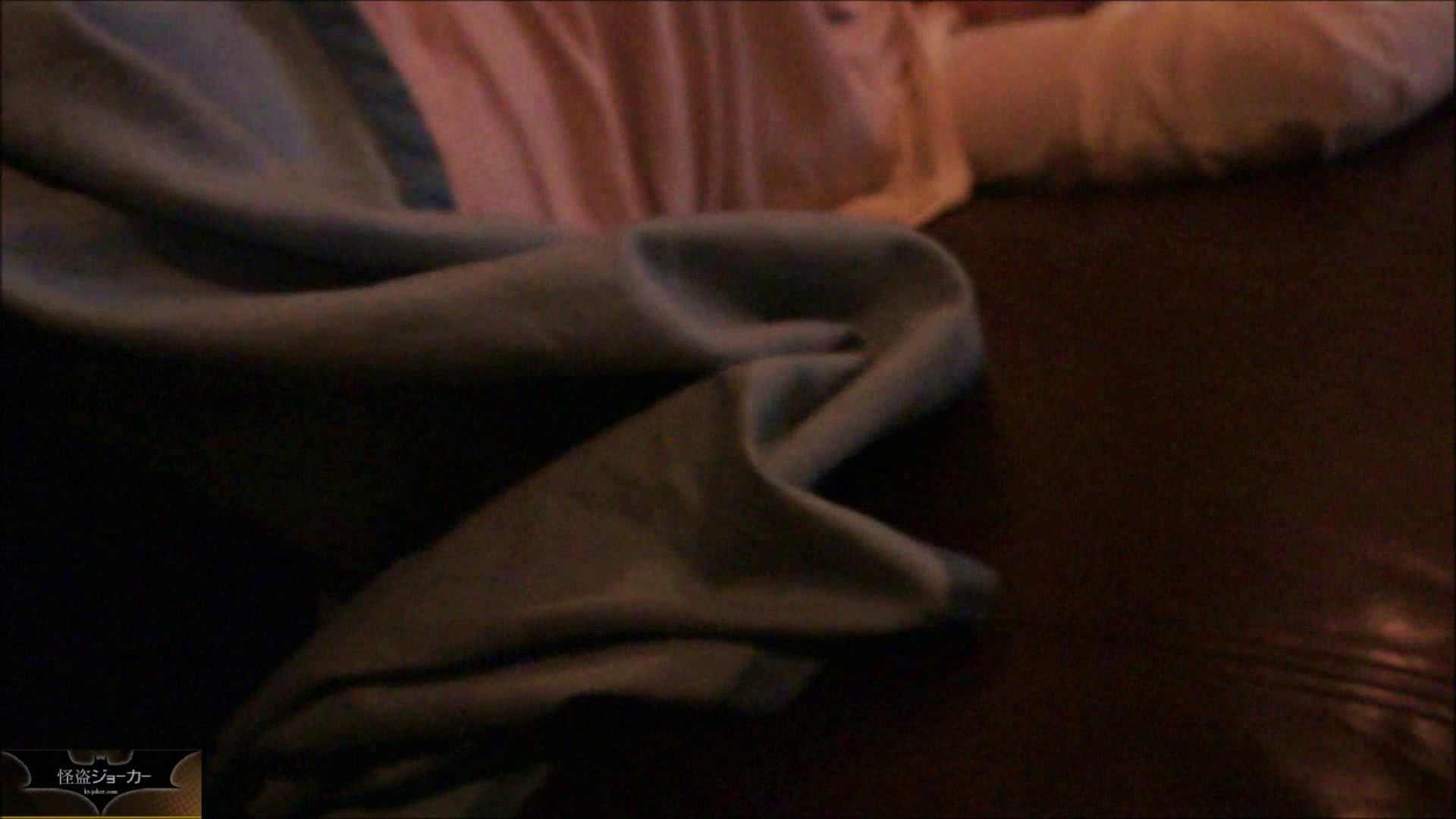vol.2【白衣の天使・23歳】☆のりこちゃん☆カラオケで酔い潰して!! エッチなOL   リアルマンコ  104枚 70