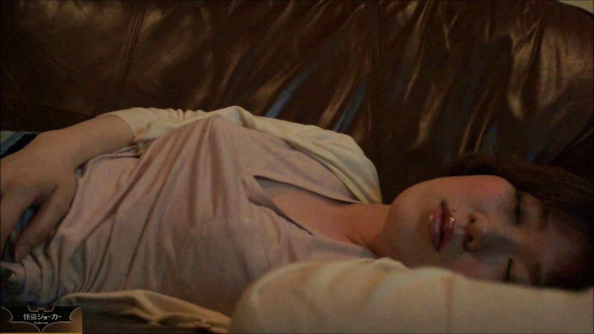 vol.2【白衣の天使・23歳】☆のりこちゃん☆カラオケで酔い潰して!! エッチなOL  104枚 75
