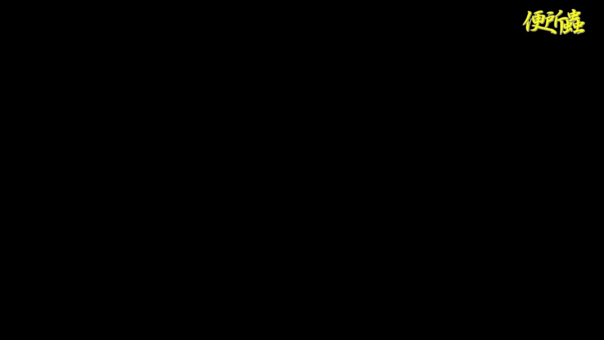 vol.16 便所蟲さんのリターン~寺子屋洗面所盗撮~ 洗面所 | エッチなOL  95枚 61