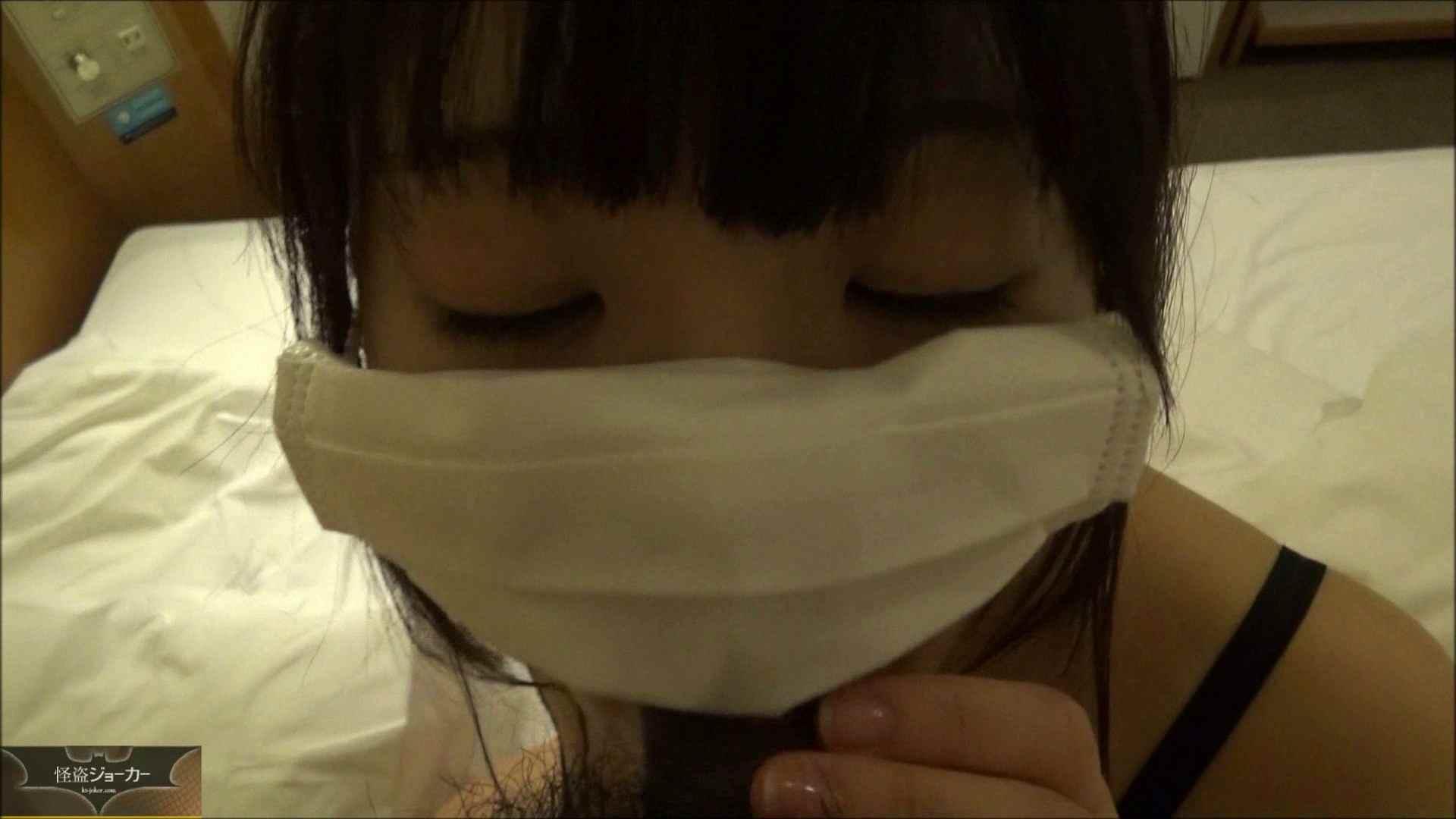【未公開】vol.79 {関東某有名お嬢様JD}yuunaちゃん③ エッチなお嬢様  93枚 6