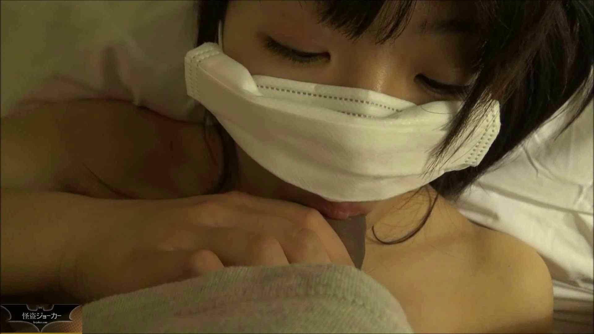 【未公開】vol.79 {関東某有名お嬢様JD}yuunaちゃん③ エッチなお嬢様 | エッチなOL  93枚 52