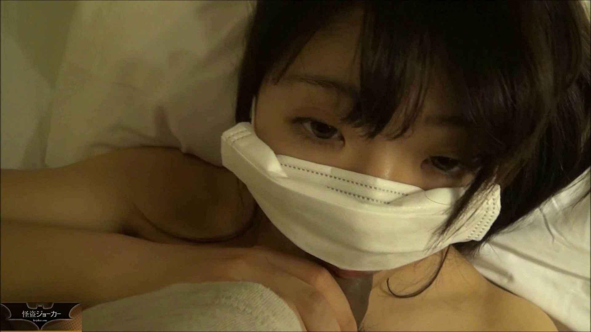 【未公開】vol.79 {関東某有名お嬢様JD}yuunaちゃん③ フェラ アダルト動画キャプチャ 93枚 53
