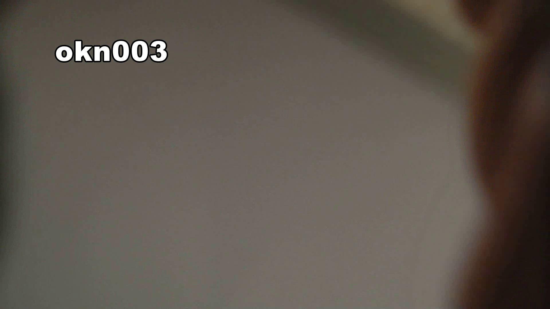 下からノゾム vol.003 メガネ率高し エッチなOL | 0  108枚 29