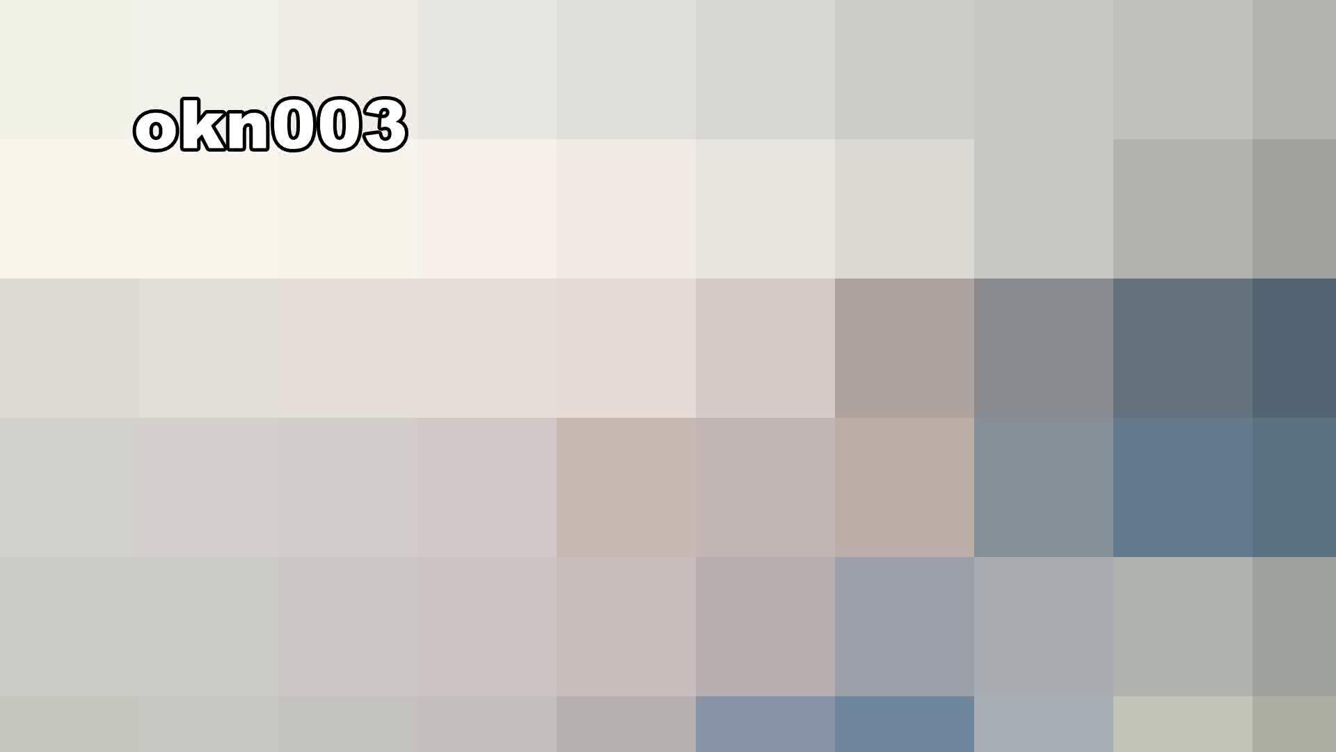 下からノゾム vol.003 メガネ率高し エッチなOL | 0  108枚 37