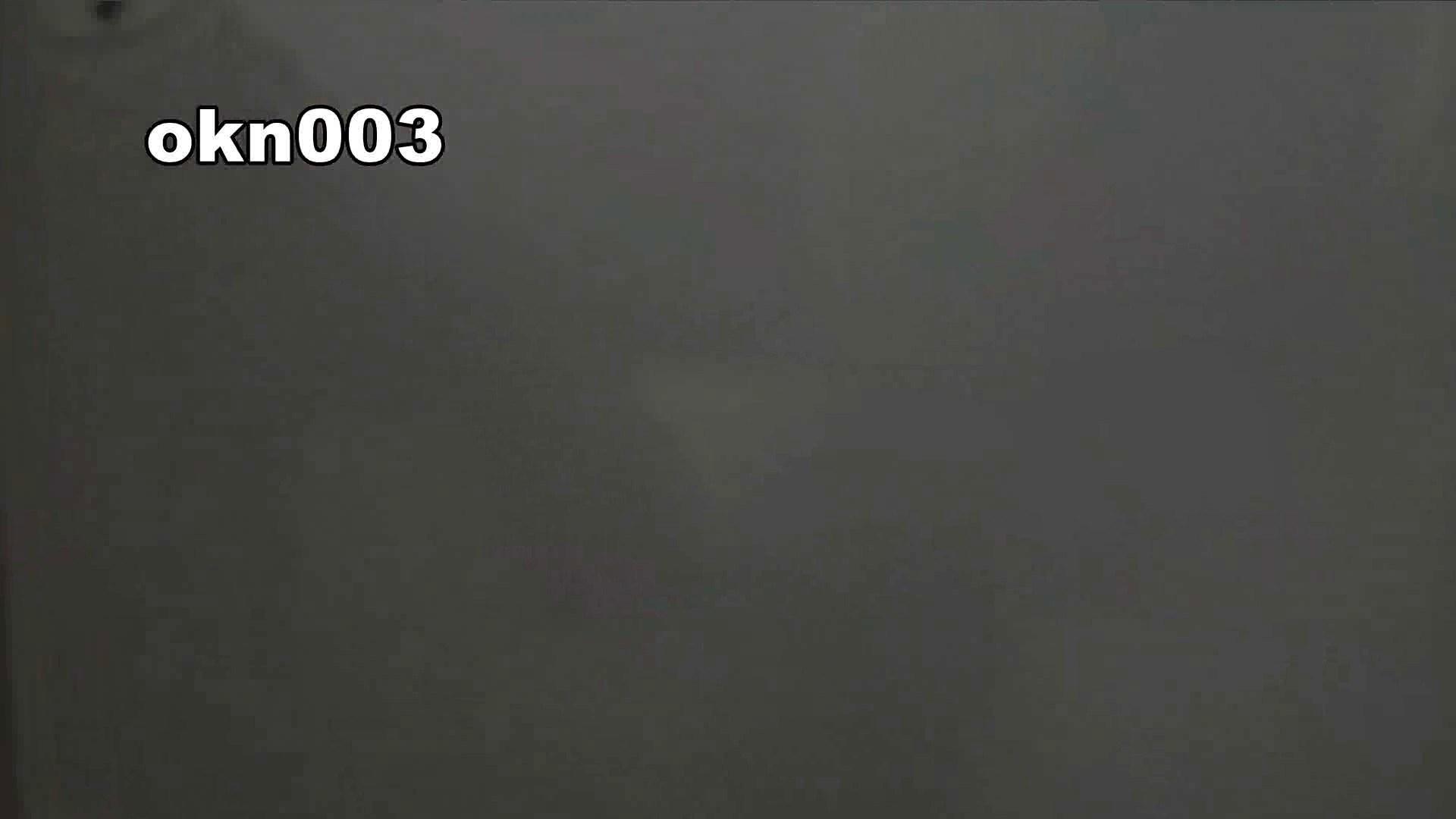 下からノゾム vol.003 メガネ率高し エッチなOL  108枚 40