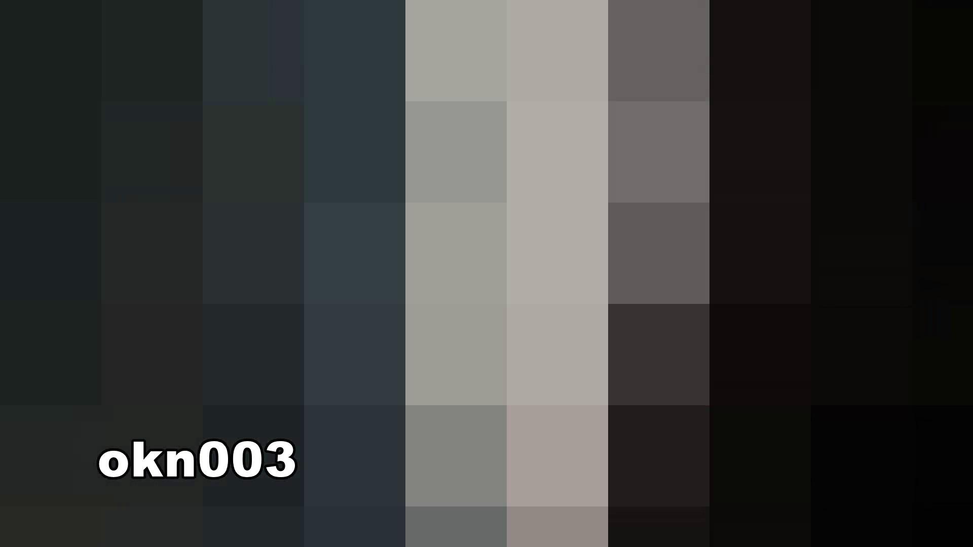 下からノゾム vol.003 メガネ率高し エッチなOL | 0  108枚 47
