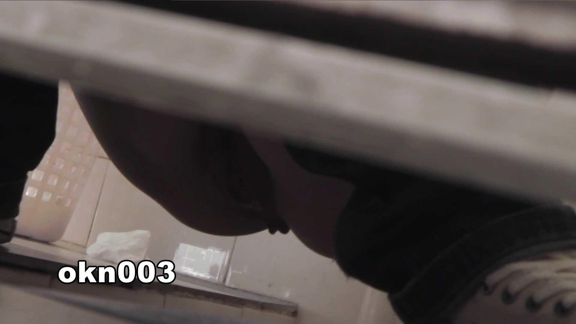 下からノゾム vol.003 メガネ率高し エッチなOL | 0  108枚 59