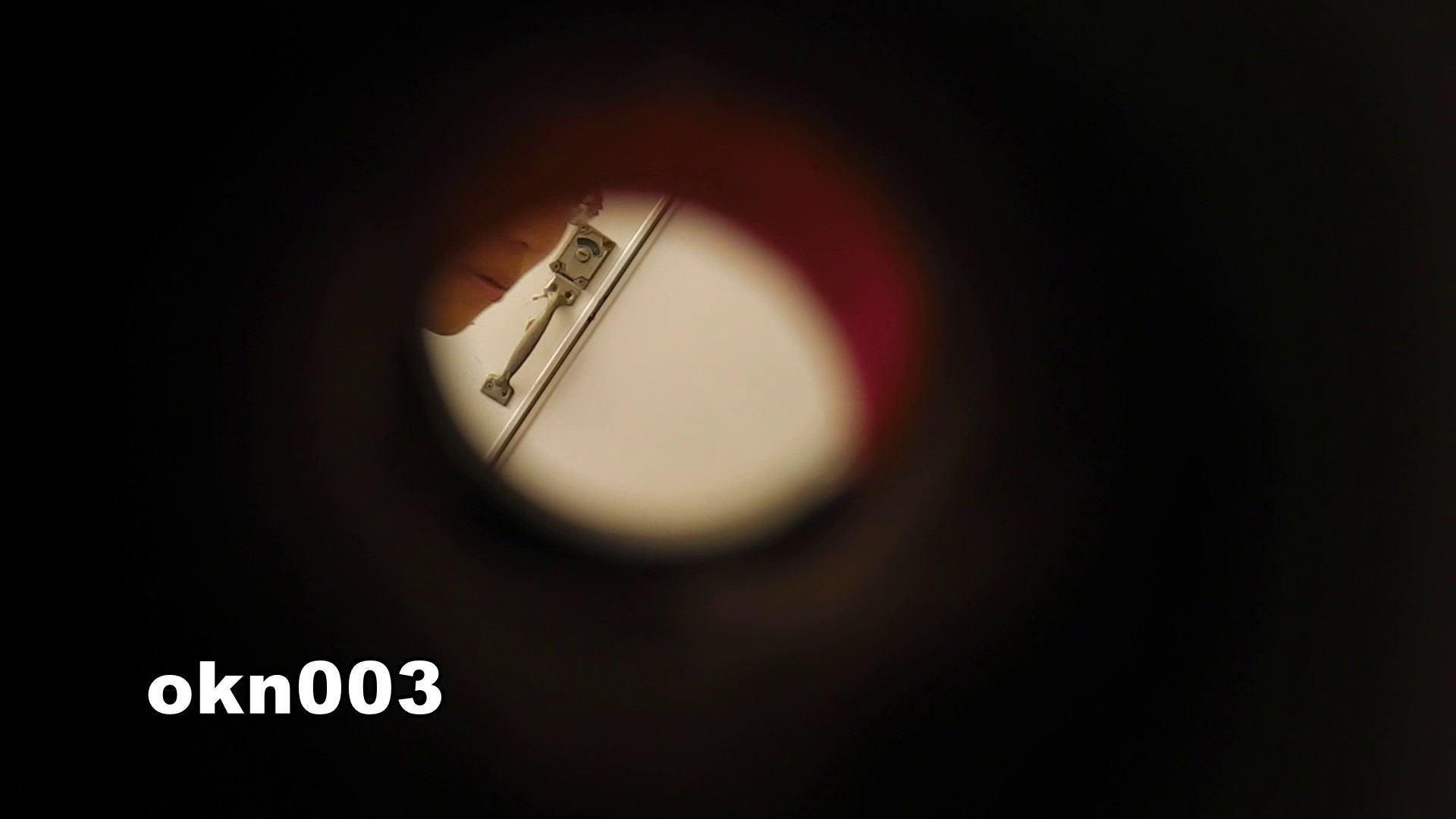 下からノゾム vol.003 メガネ率高し エッチなOL | 0  108枚 61