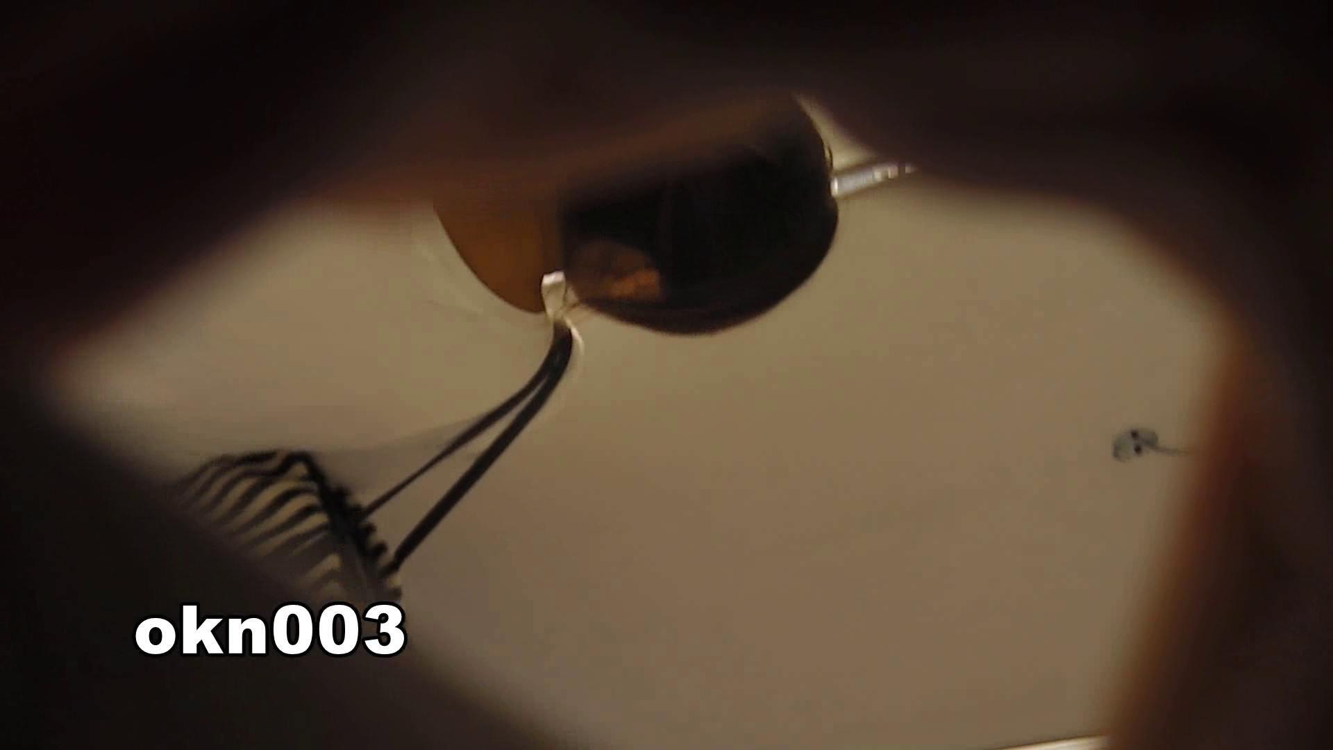 下からノゾム vol.003 メガネ率高し エッチなOL  108枚 62