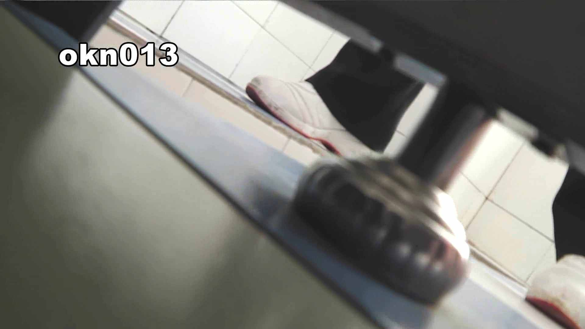 下からノゾム vol.013 ギュっと* エッチなOL  92枚 2