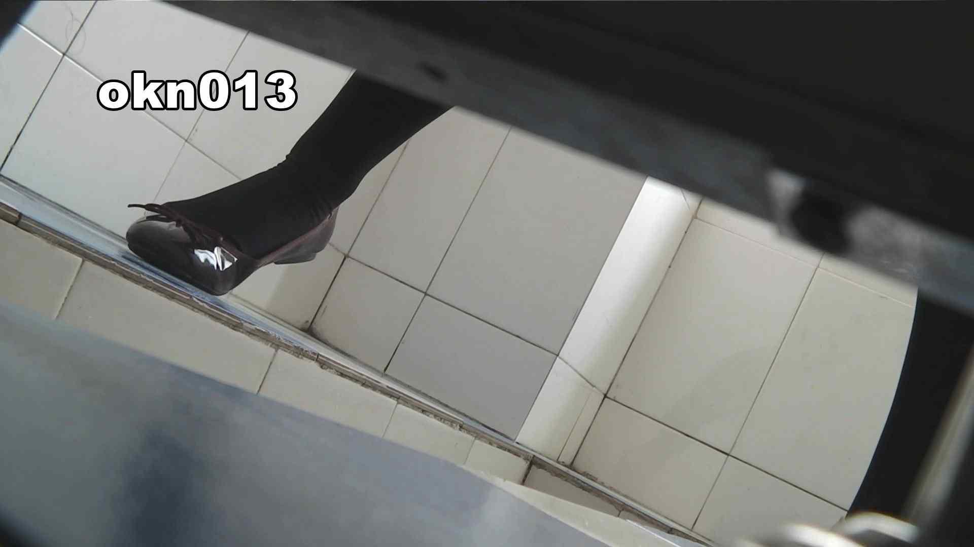 下からノゾム vol.013 ギュっと* エッチなOL | 0  92枚 5
