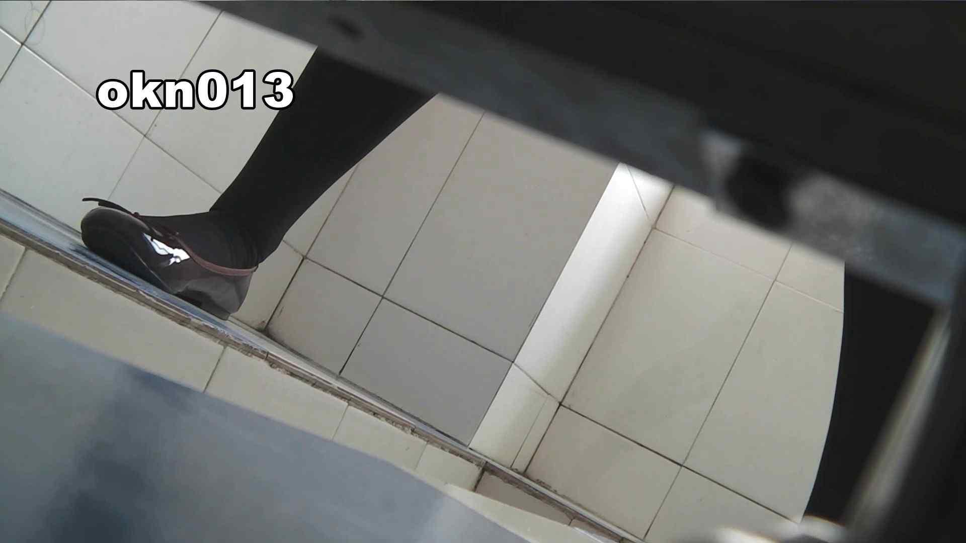 下からノゾム vol.013 ギュっと* エッチなOL | 0  92枚 7