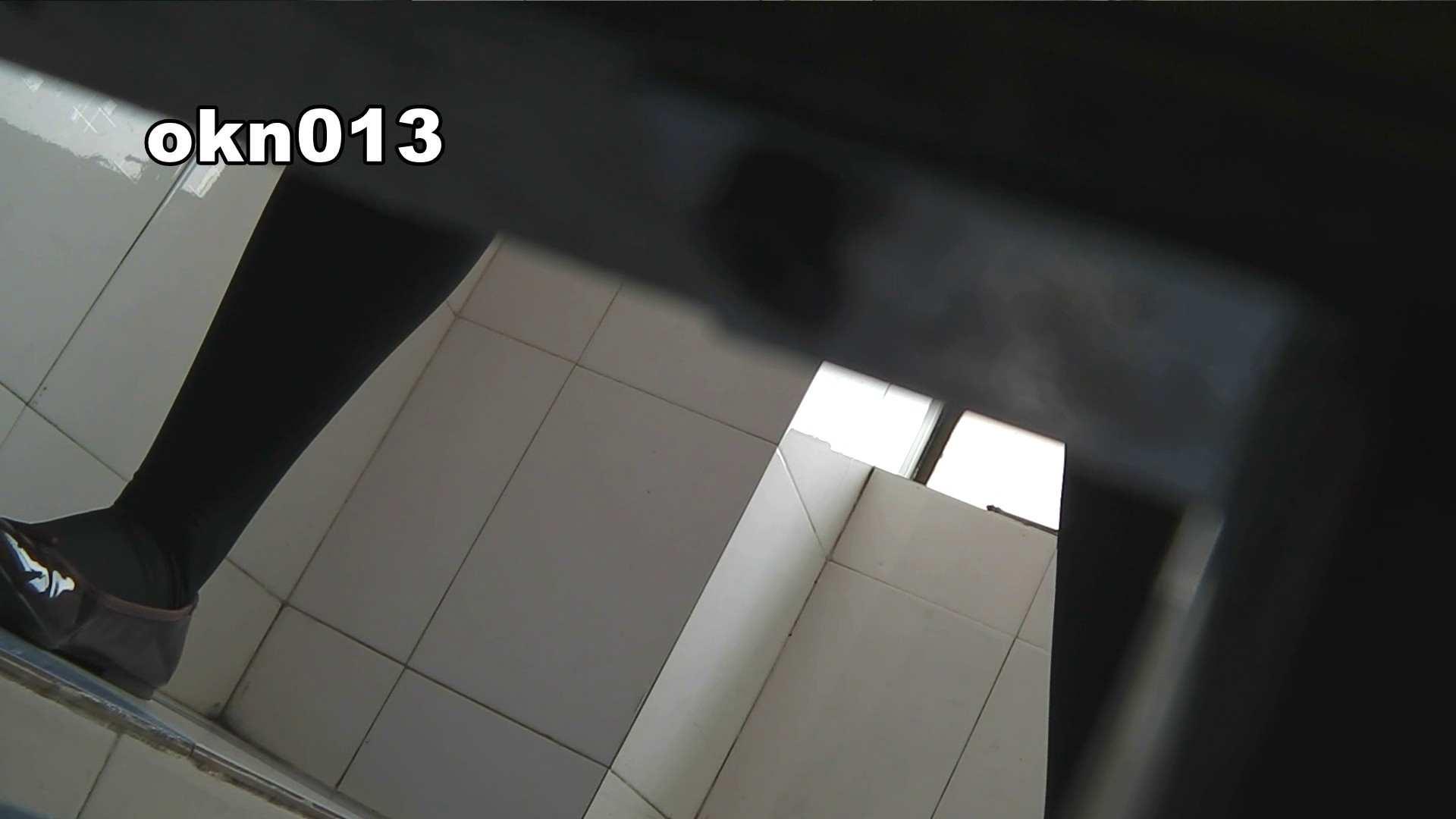 下からノゾム vol.013 ギュっと* エッチなOL  92枚 8