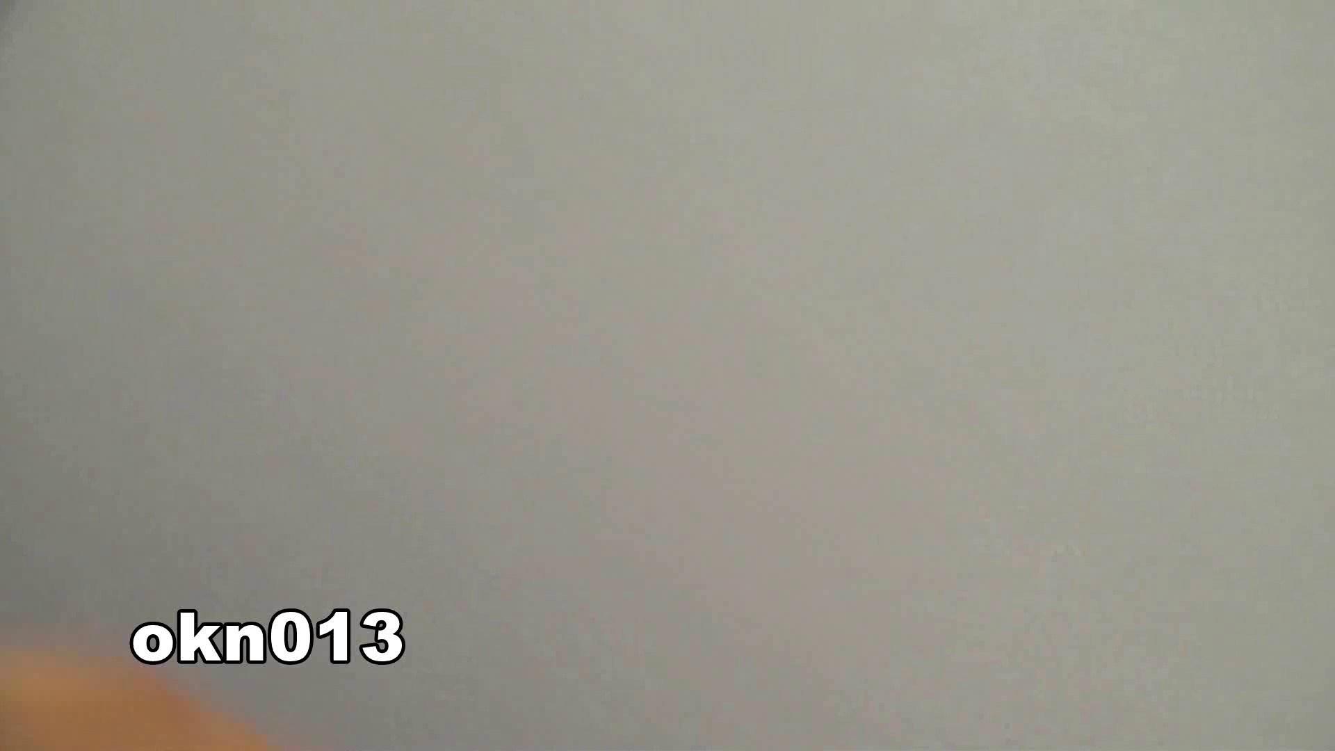下からノゾム vol.013 ギュっと* エッチなOL | 0  92枚 17