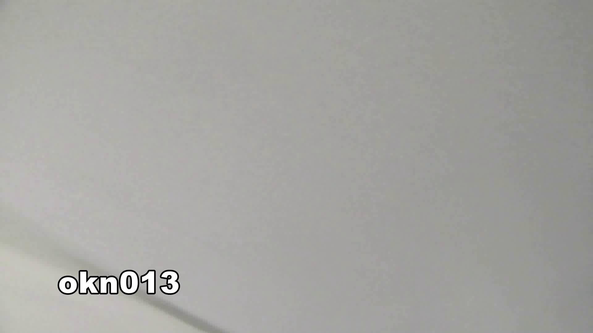 下からノゾム vol.013 ギュっと* エッチなOL | 0  92枚 19