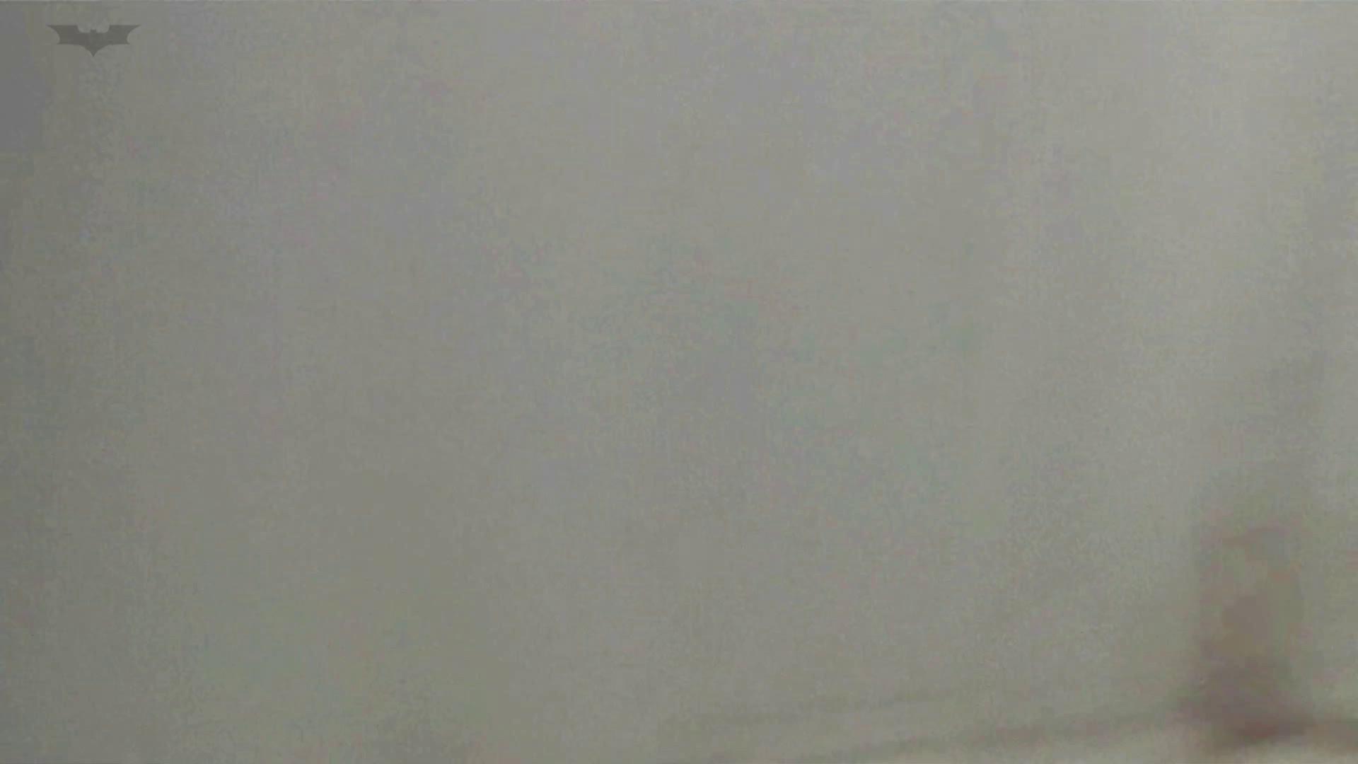 下からノゾム vol.022 処女のフラワー エッチなOL  85枚 30