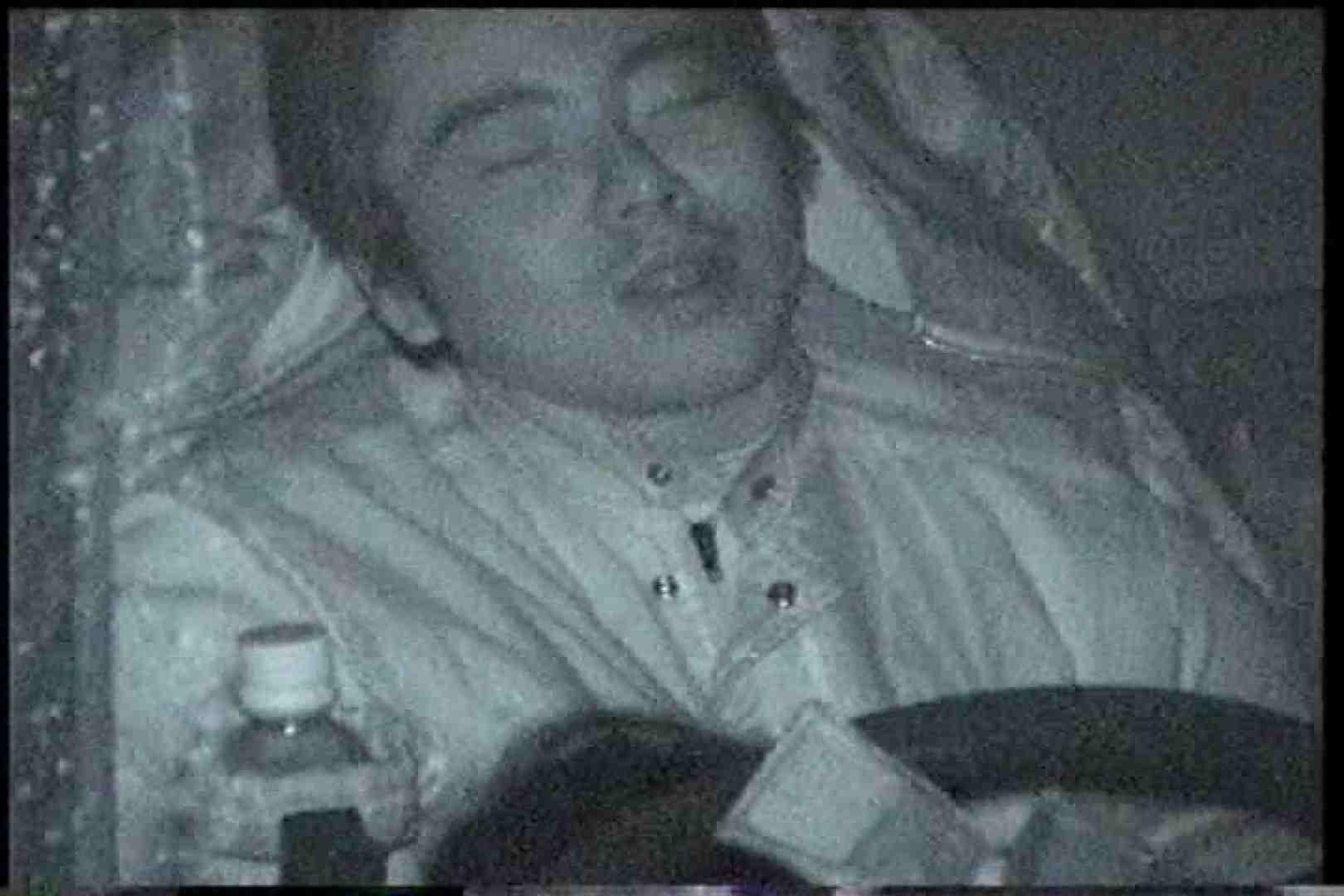 「充血監督」さんの深夜の運動会!! vol.168 フェラ | エッチなOL  112枚 33