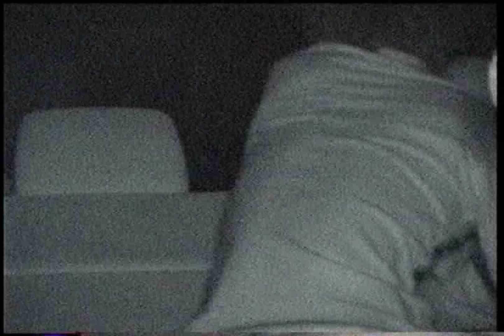 「充血監督」さんの深夜の運動会!! vol.170 手マン最高 おまんこ無修正動画無料 90枚 14