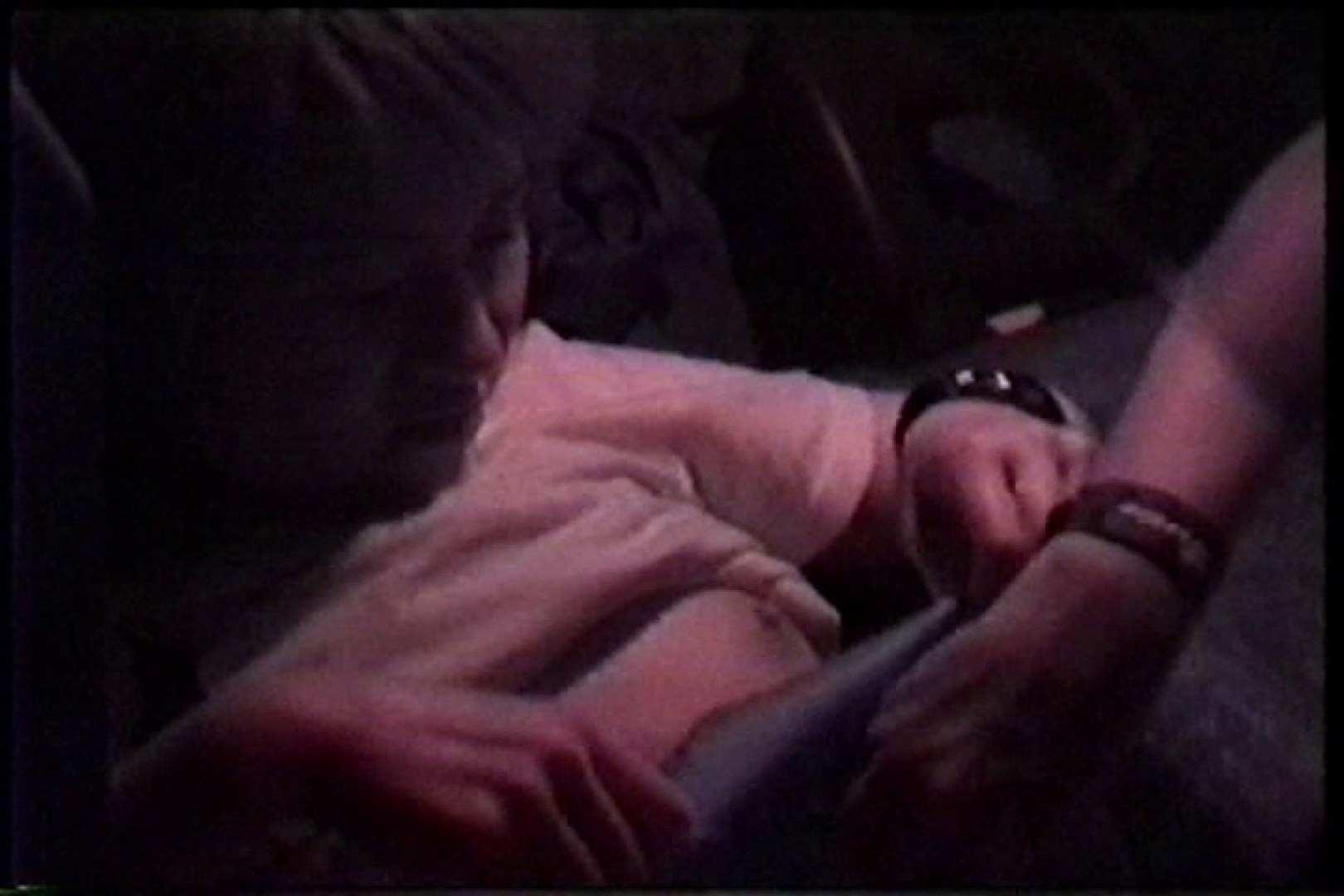 「充血監督」さんの深夜の運動会!! vol.212 チクビ オマンコ動画キャプチャ 88枚 19