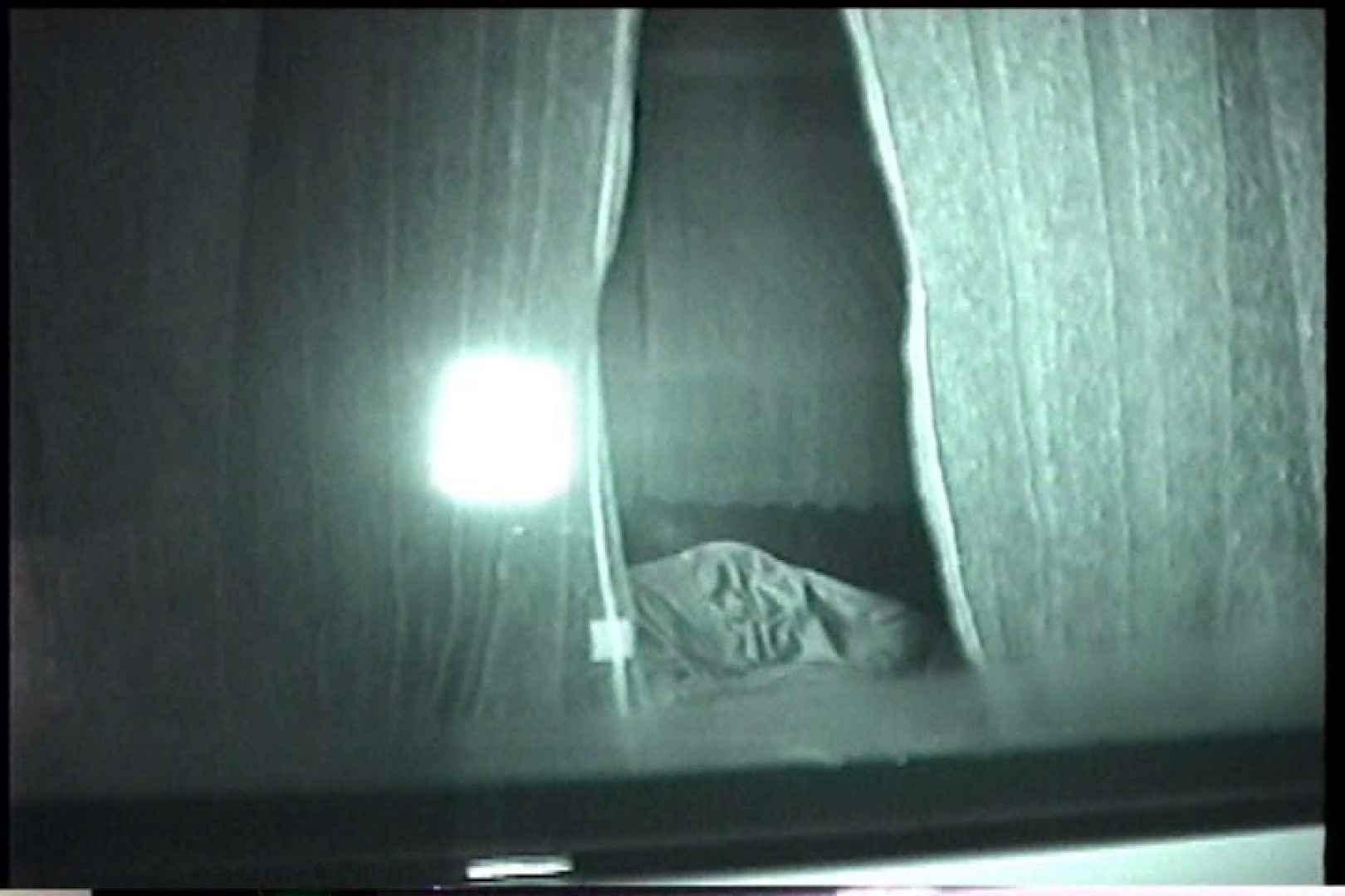 「充血監督」さんの深夜の運動会!! vol.228 丸見え オメコ動画キャプチャ 96枚 56