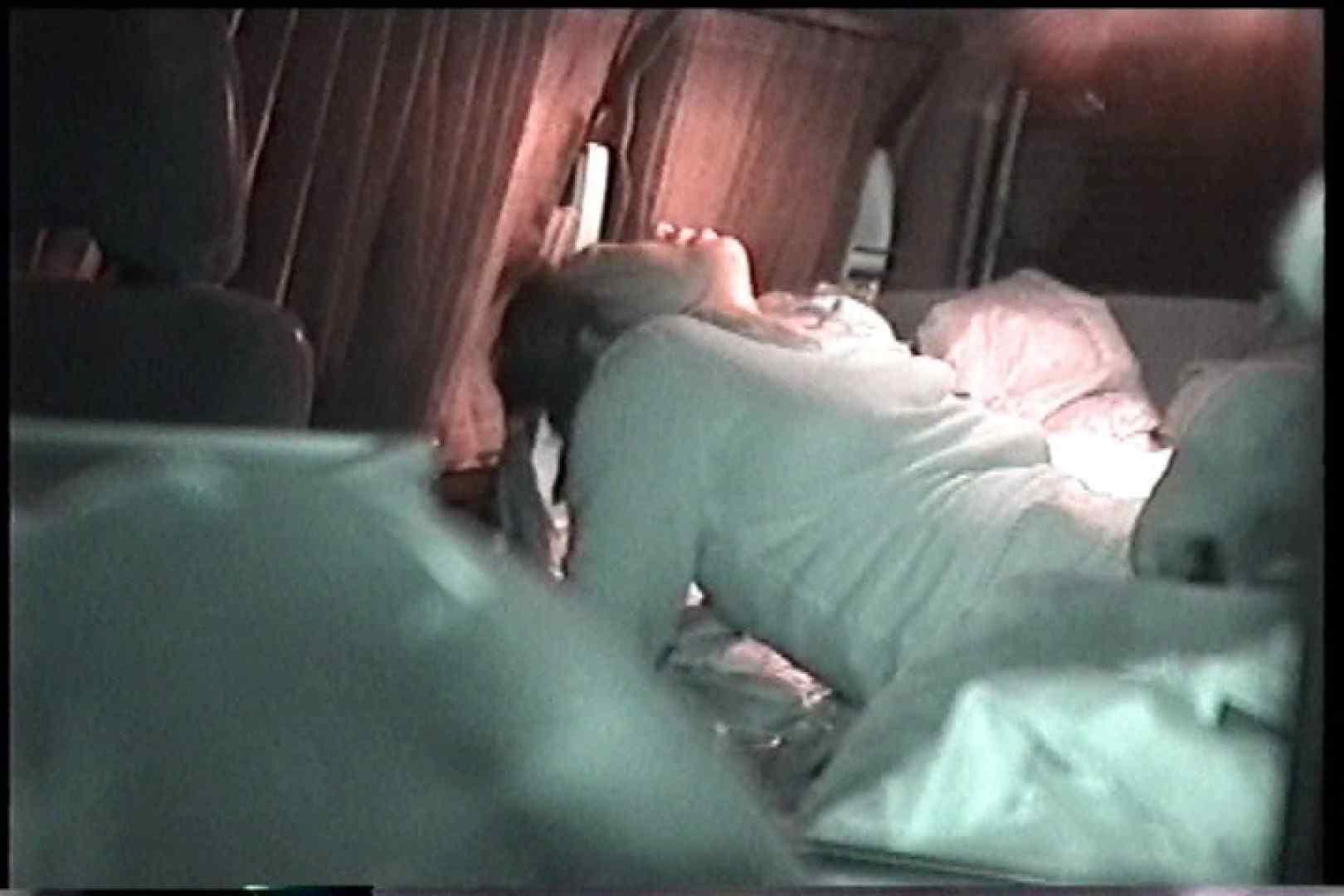 「充血監督」さんの深夜の運動会!! vol.228 丸見え オメコ動画キャプチャ 96枚 86