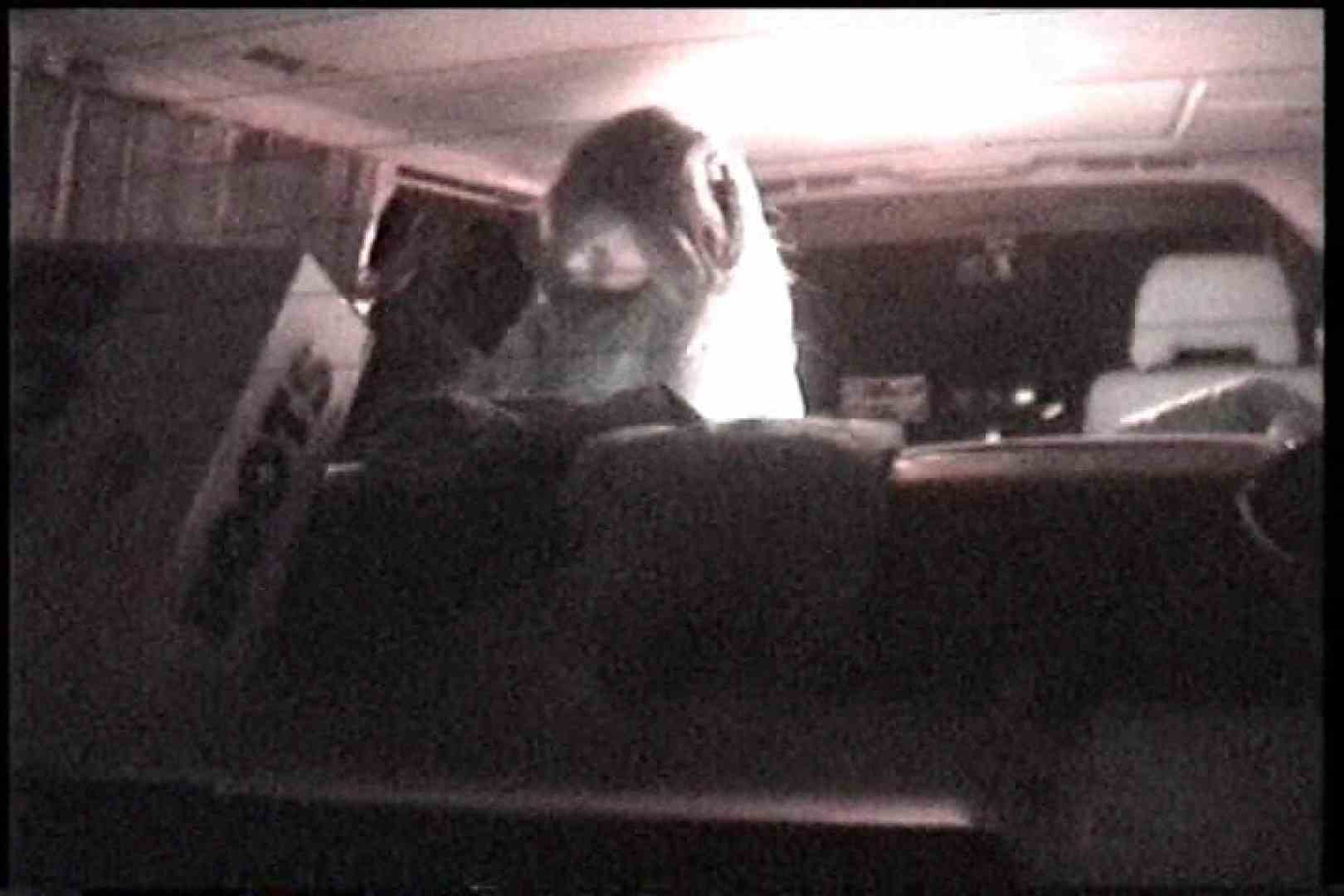 「充血監督」さんの深夜の運動会!! vol.228 丸見え オメコ動画キャプチャ 96枚 92