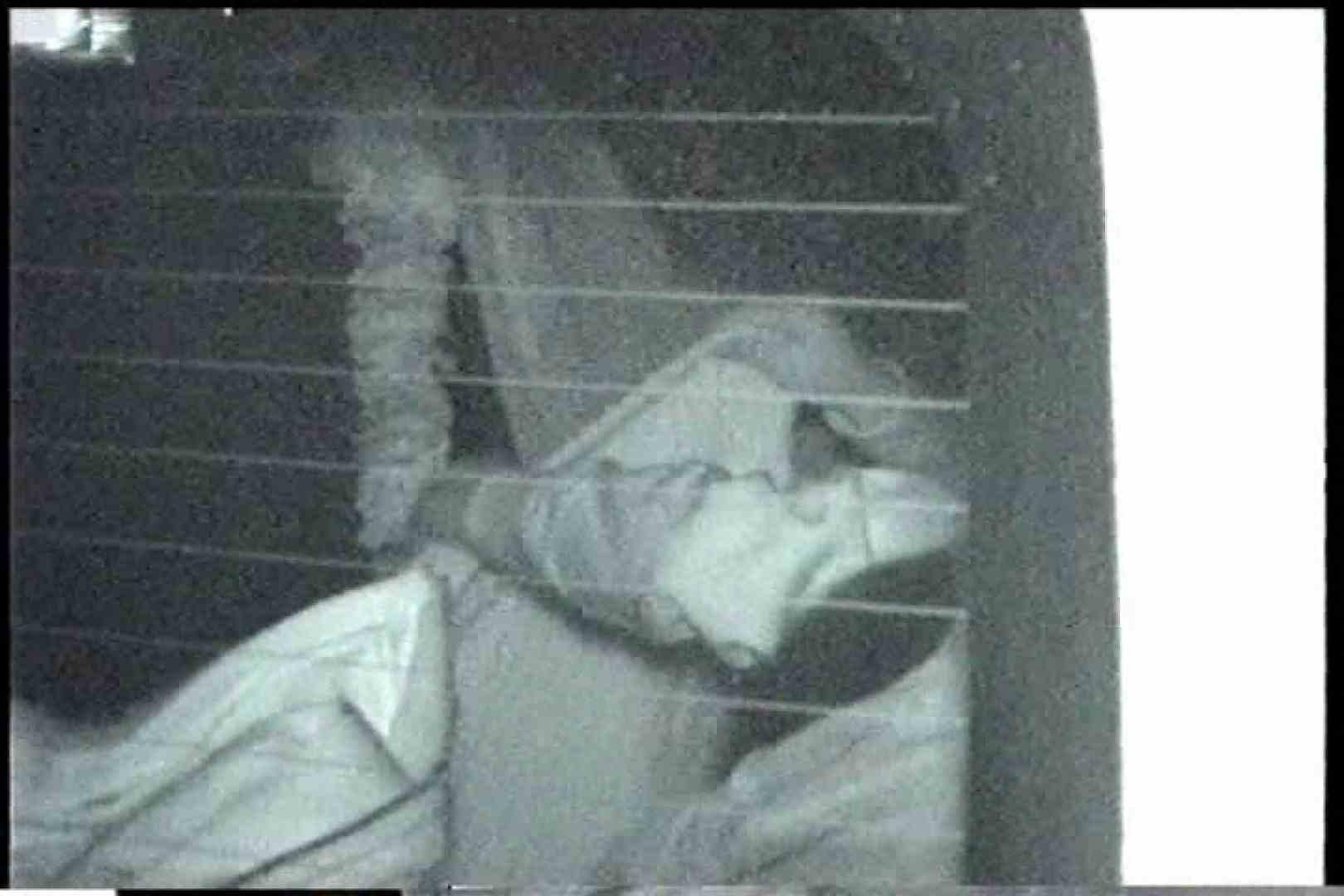 「充血監督」さんの深夜の運動会!! vol.230 おっぱい ぱこり動画紹介 84枚 26