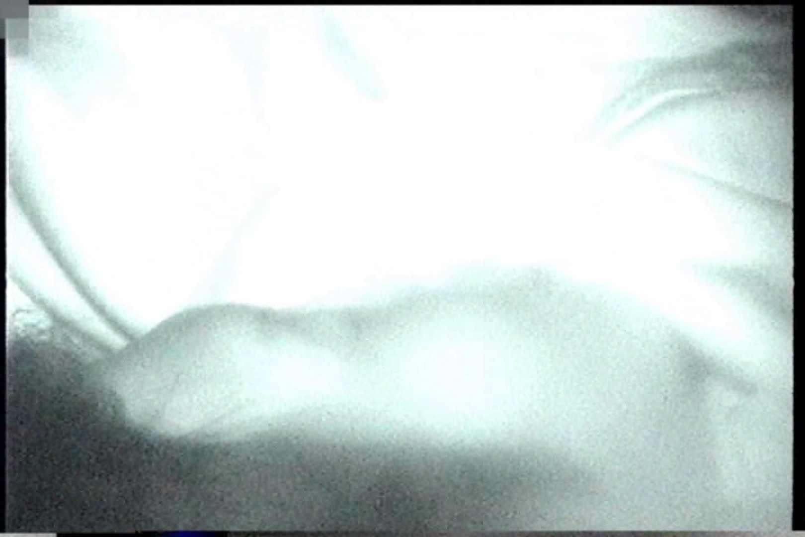 「充血監督」さんの深夜の運動会!! vol.230 おっぱい ぱこり動画紹介 84枚 47