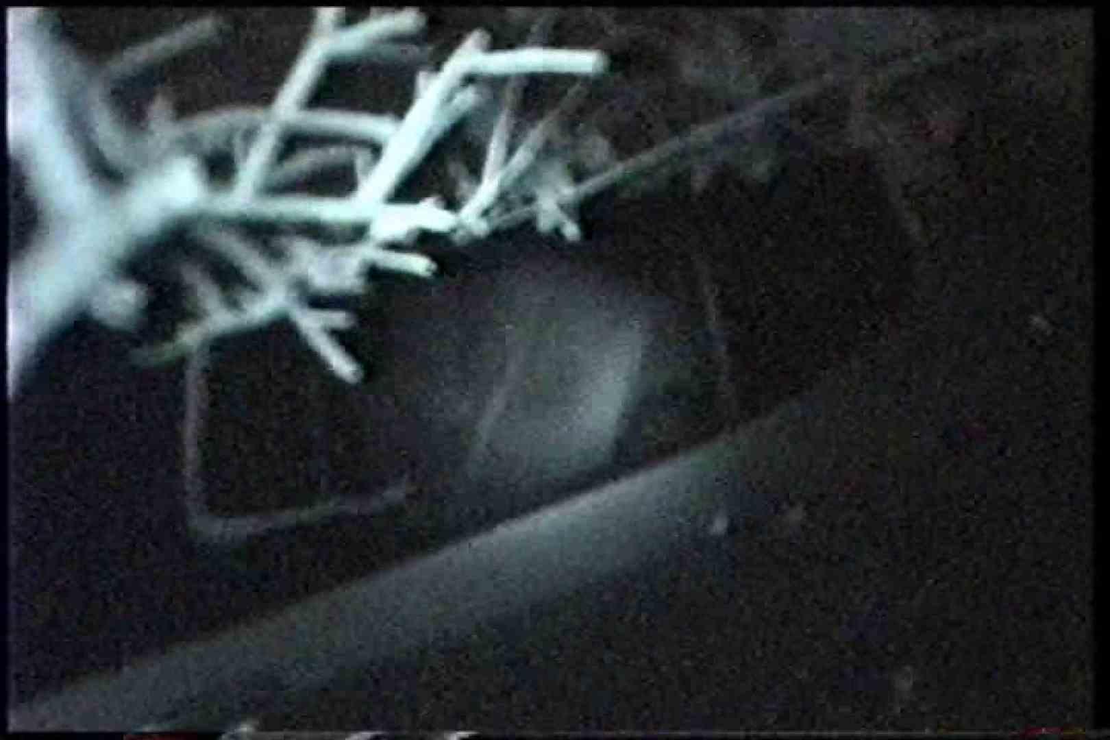 「充血監督」さんの深夜の運動会!! vol.241 カップル | エッチなOL  92枚 25