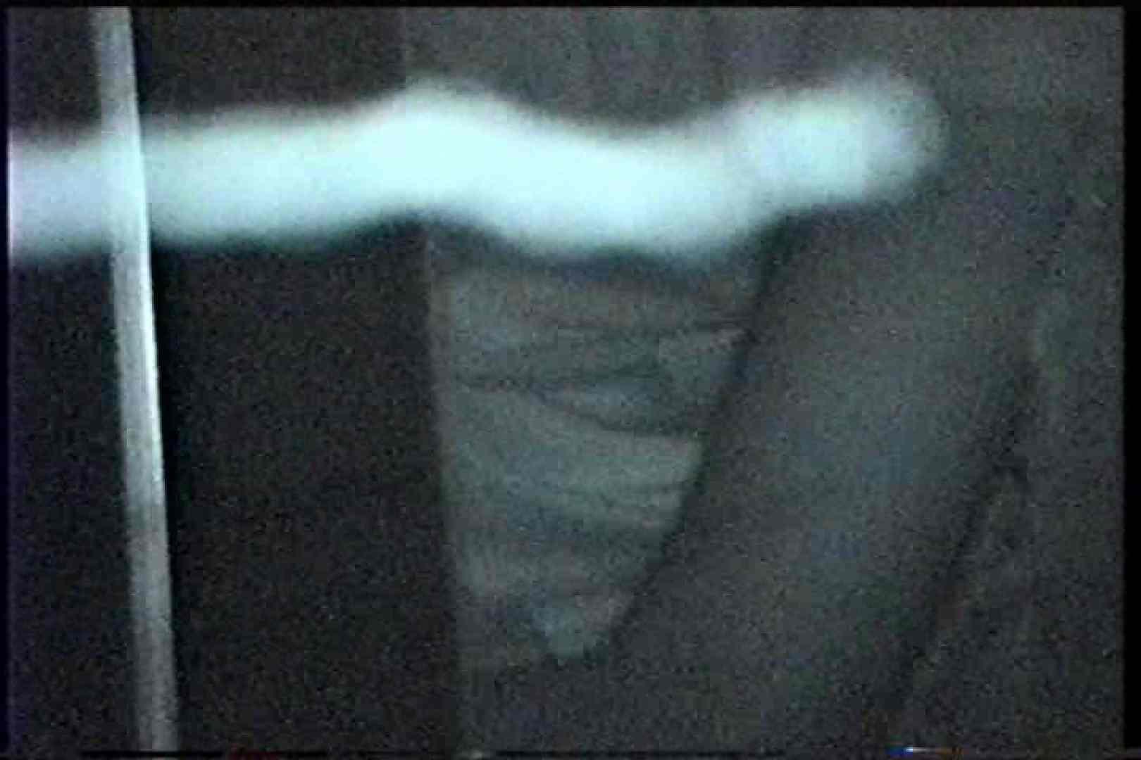 「充血監督」さんの深夜の運動会!! vol.241 カップル  92枚 58
