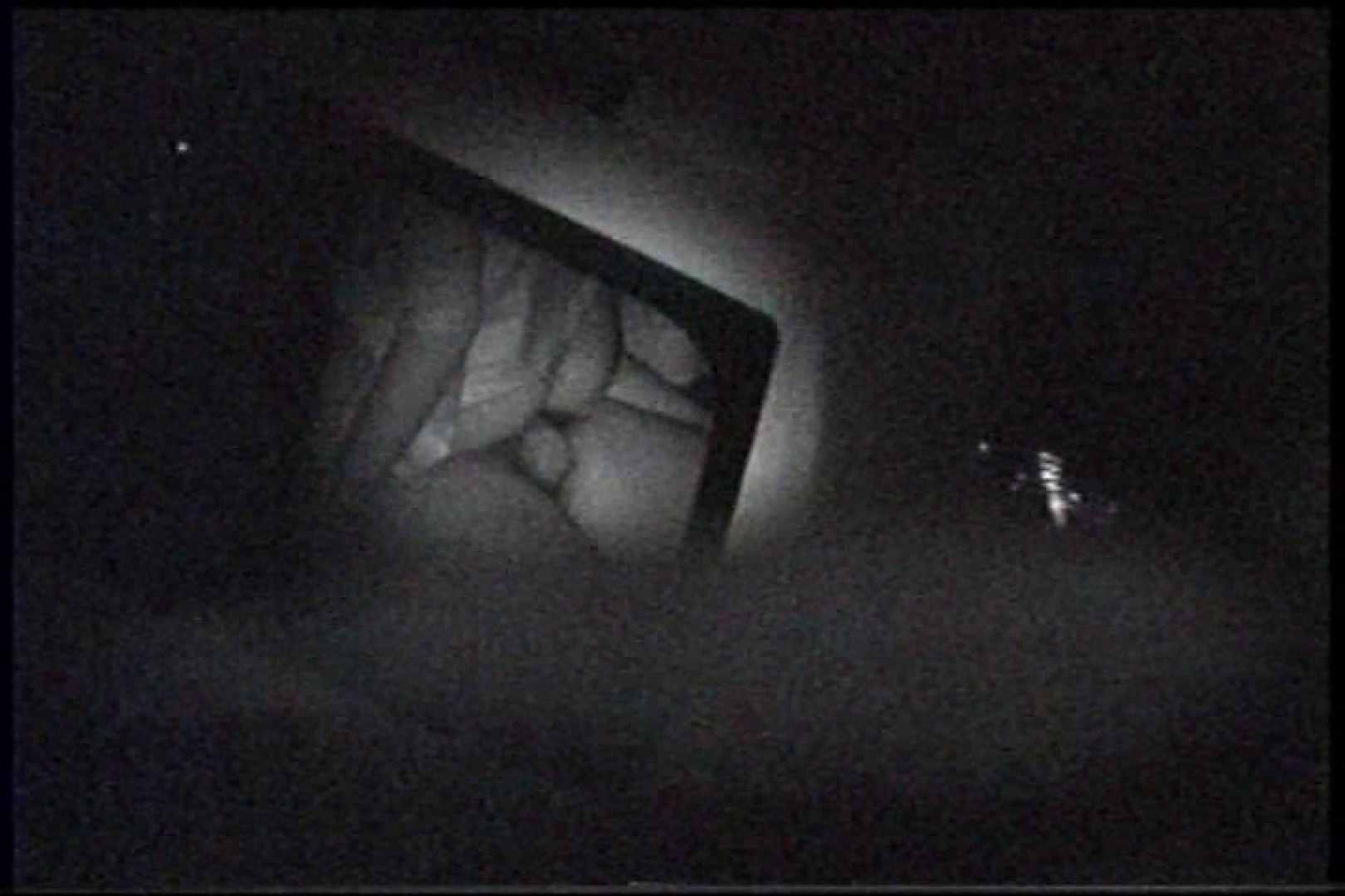 「充血監督」さんの深夜の運動会!! vol.246 プライベート流出 | エッチなOL  83枚 1