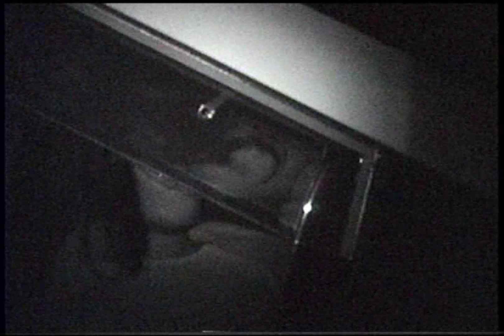 「充血監督」さんの深夜の運動会!! vol.246 プライベート流出 | エッチなOL  83枚 5
