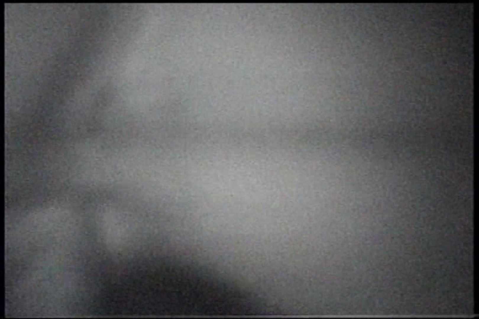「充血監督」さんの深夜の運動会!! vol.246 プライベート流出 | エッチなOL  83枚 25