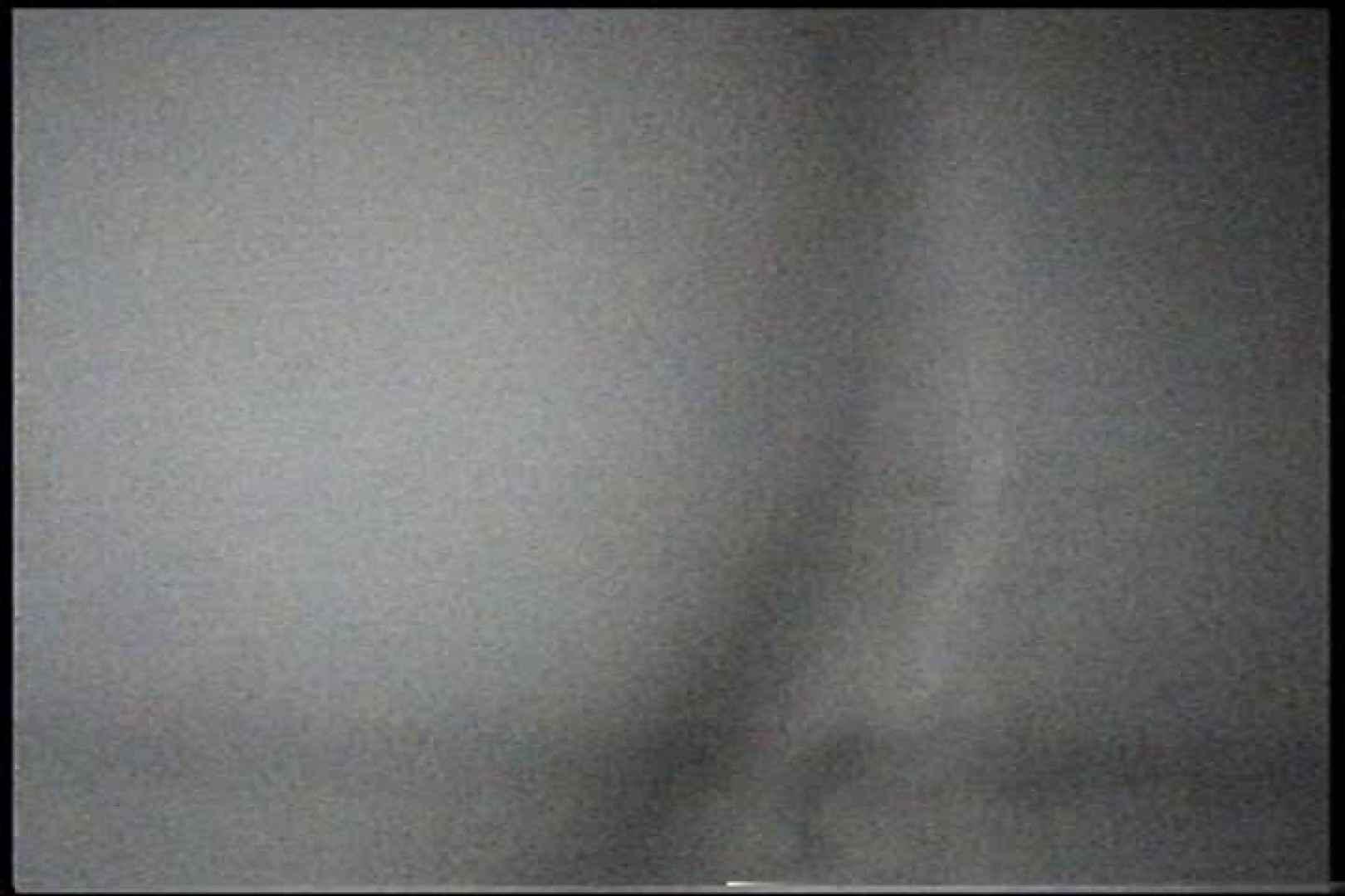 「充血監督」さんの深夜の運動会!! vol.246 プライベート流出 | エッチなOL  83枚 29