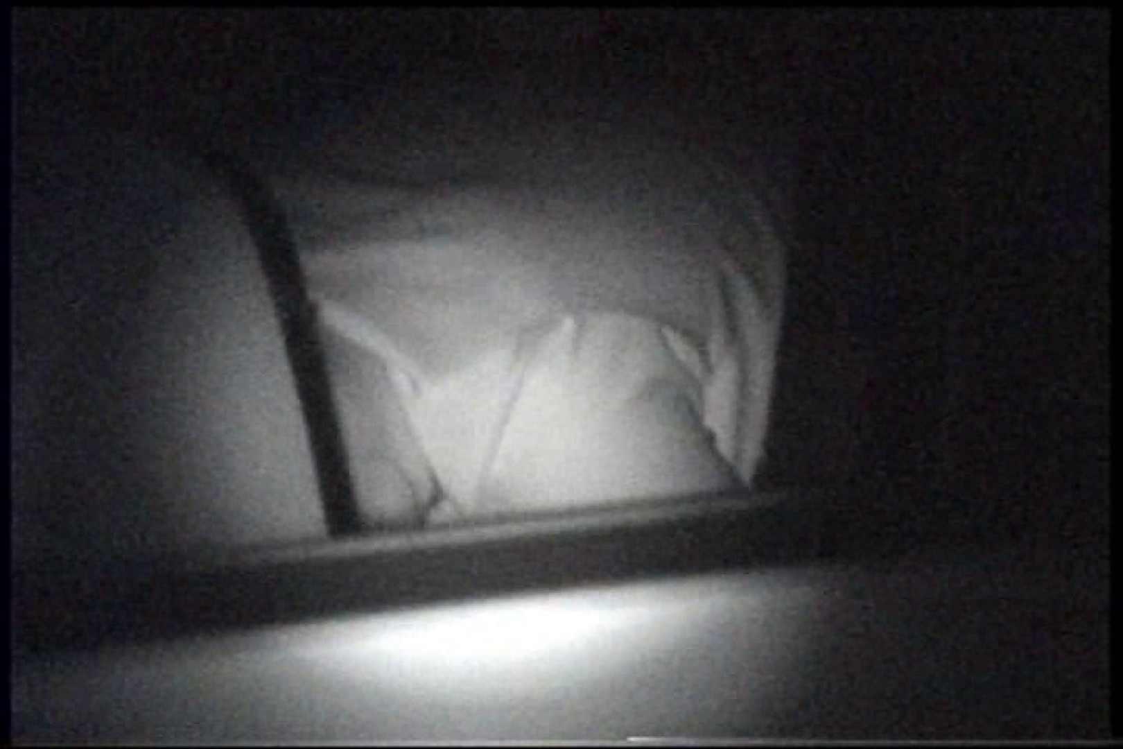 「充血監督」さんの深夜の運動会!! vol.246 プライベート流出 | エッチなOL  83枚 31
